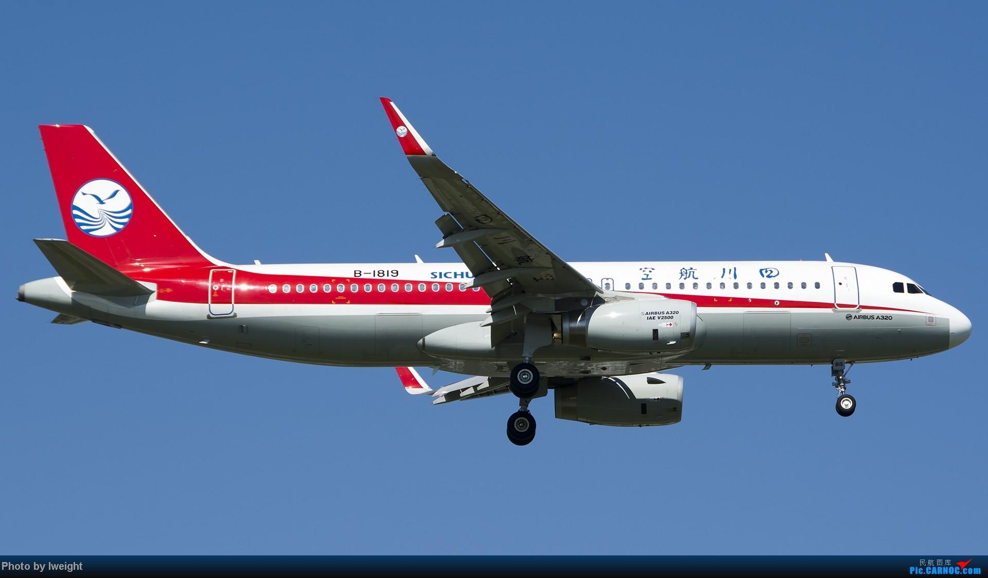 Re:[原创]酷暑周末拍遍PEK三条跑道,收获众多常见机型 AIRBUS A320-200 B-1819 中国北京首都机场