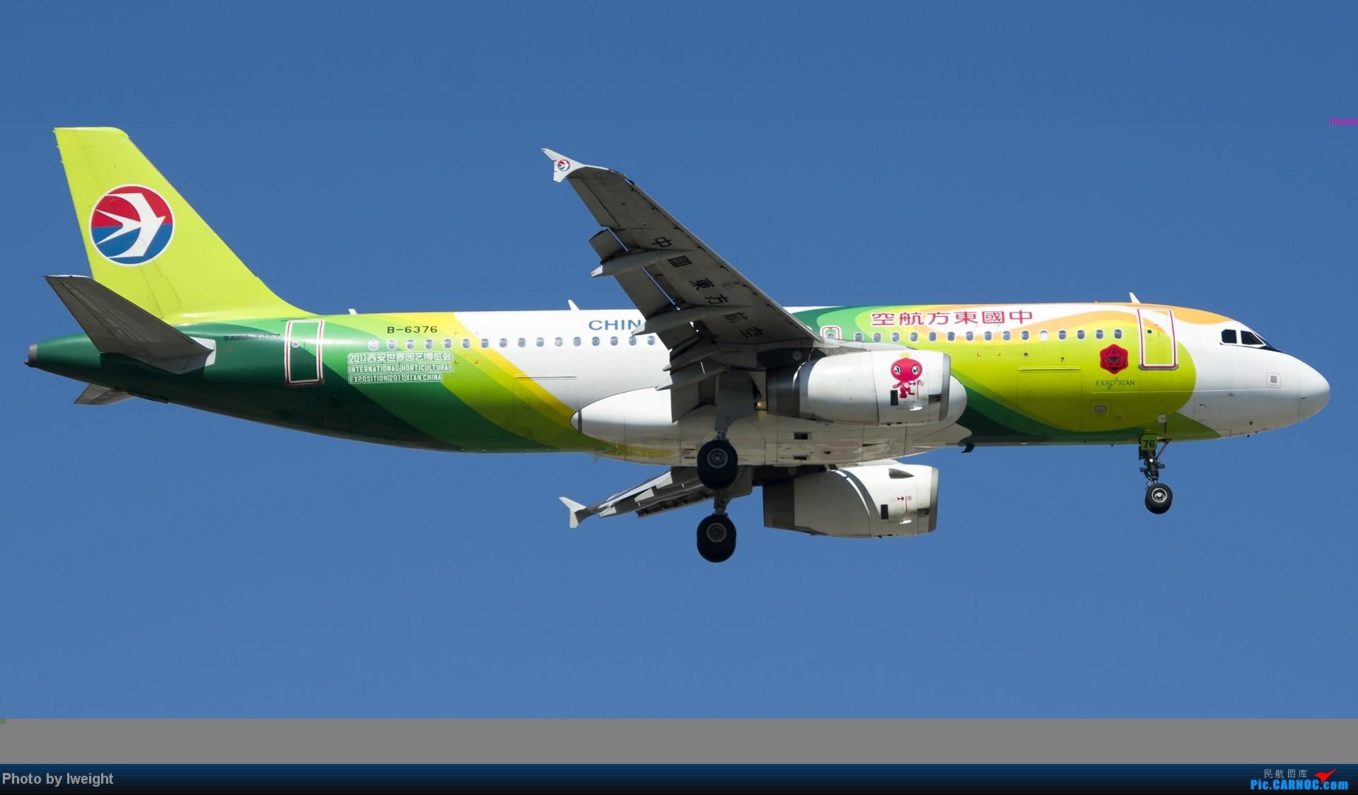 Re:[原创]酷暑周末拍遍PEK三条跑道,收获众多常见机型 AIRBUS A320-200 B-6376 中国北京首都机场