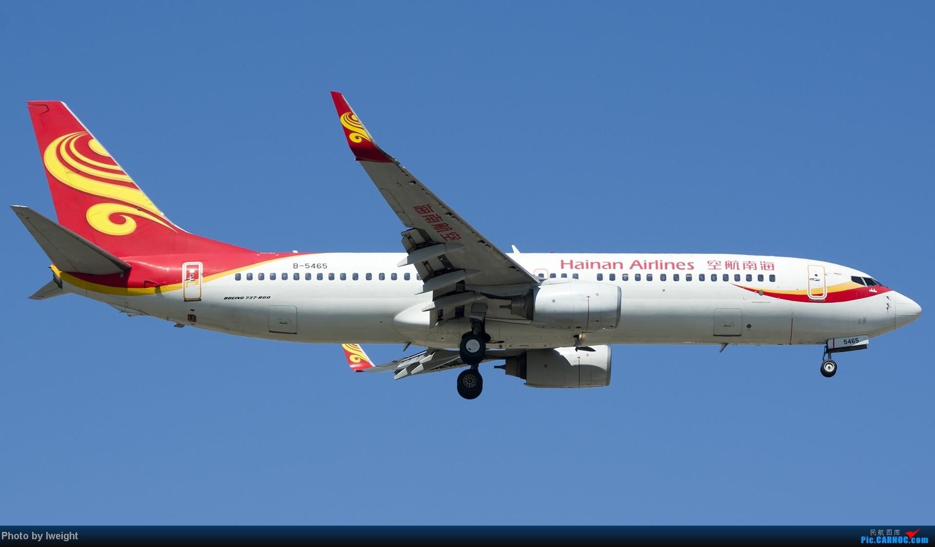 Re:[原创]酷暑周末拍遍PEK三条跑道,收获众多常见机型 BOEING 737-800 B-5465 中国北京首都机场