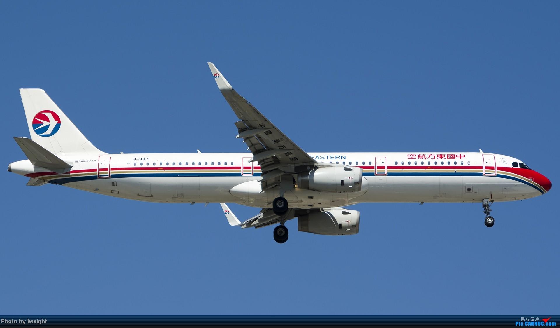 Re:[原创]酷暑周末拍遍PEK三条跑道,收获众多常见机型 AIRBUS A321-200 B-9971 中国北京首都机场