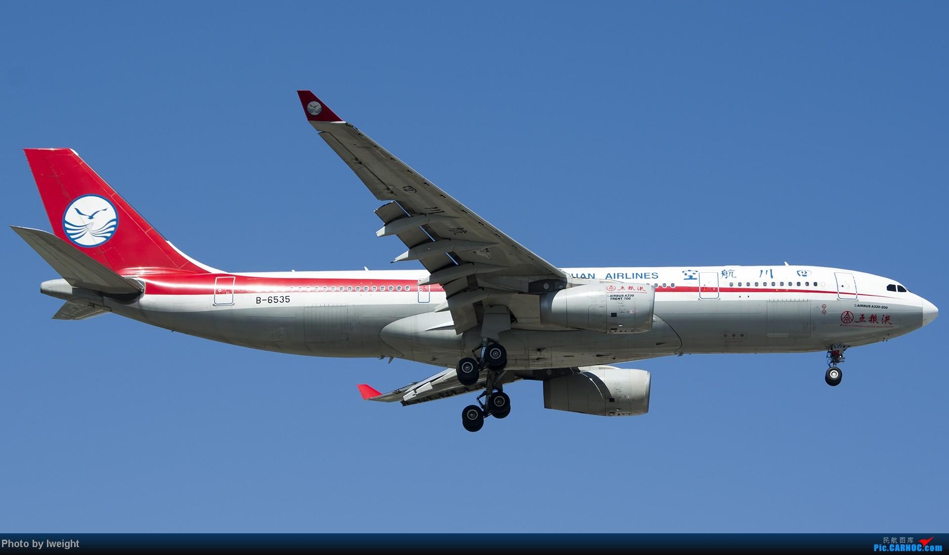 Re:[原创]酷暑周末拍遍PEK三条跑道,收获众多常见机型 AIRBUS A330-200 B-6535 中国北京首都机场