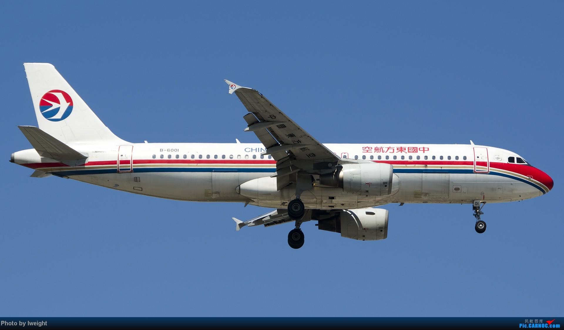 Re:[原创]酷暑周末拍遍PEK三条跑道,收获众多常见机型 AIRBUS A320-200 B-6001 中国北京首都机场