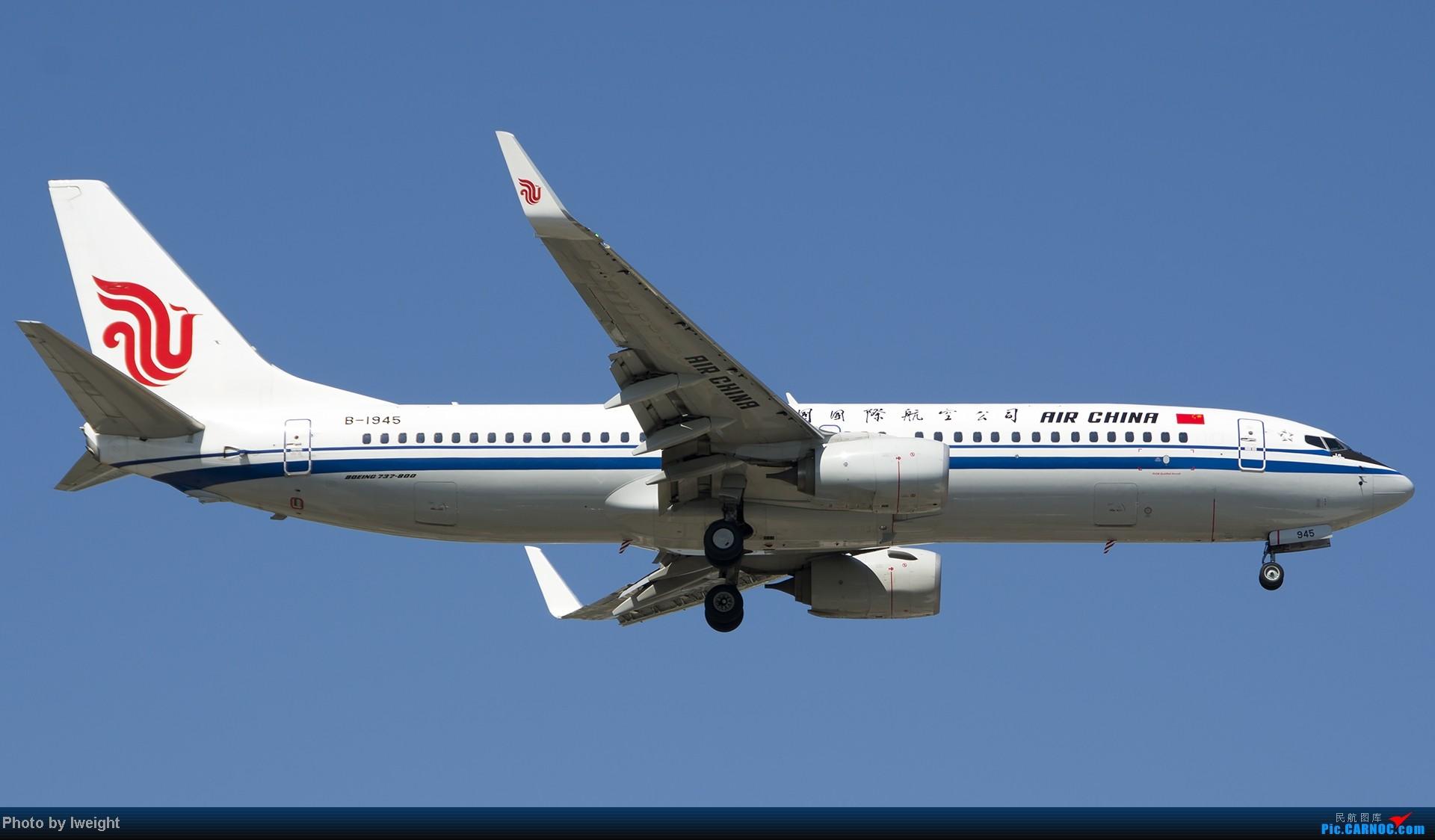 Re:[原创]酷暑周末拍遍PEK三条跑道,收获众多常见机型 BOEING 737-800 B-1945 中国北京首都机场