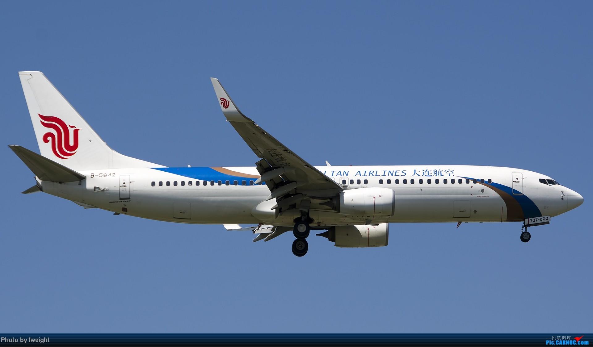 Re:[原创]酷暑周末拍遍PEK三条跑道,收获众多常见机型 BOEING 737-800 B-5642 中国北京首都机场