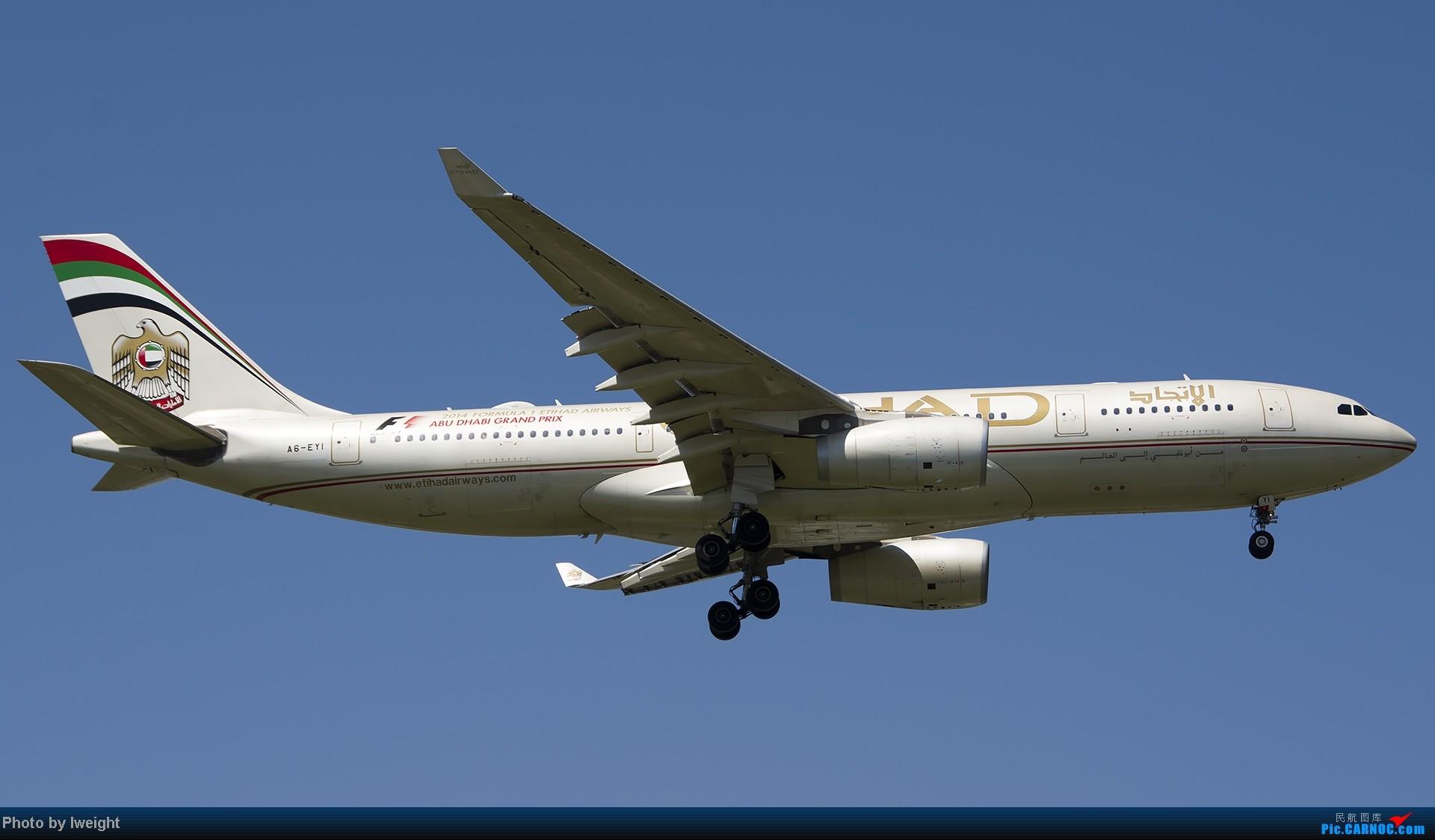 Re:[原创]酷暑周末拍遍PEK三条跑道,收获众多常见机型 AIRBUS A330-200 A6-EYI 中国北京首都机场
