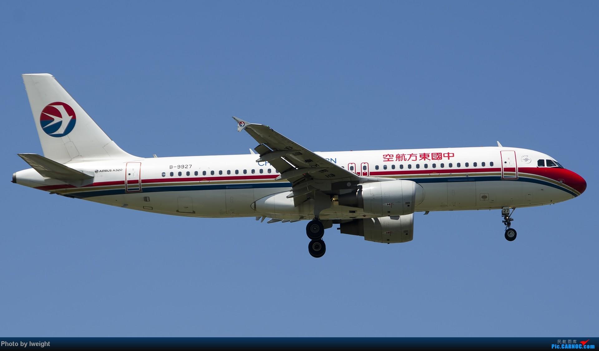 Re:[原创]酷暑周末拍遍PEK三条跑道,收获众多常见机型 AIRBUS A320-200 B-9927 中国北京首都机场