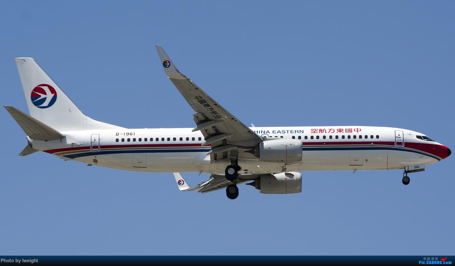 Re:[原创]酷暑周末拍遍PEK三条跑道,收获众多常见机型 BOEING 737-800 B-1961 中国北京首都机场