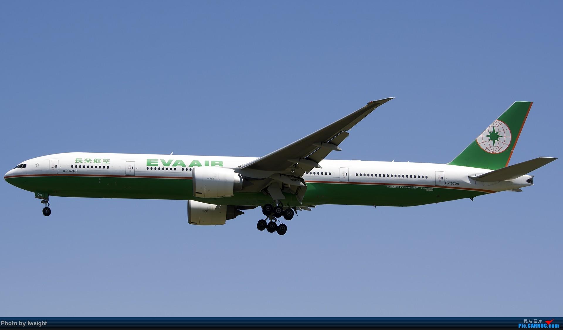 Re:[原创]酷暑周末拍遍PEK三条跑道,收获众多常见机型 BOEING 777-300 B-16709 中国北京首都机场
