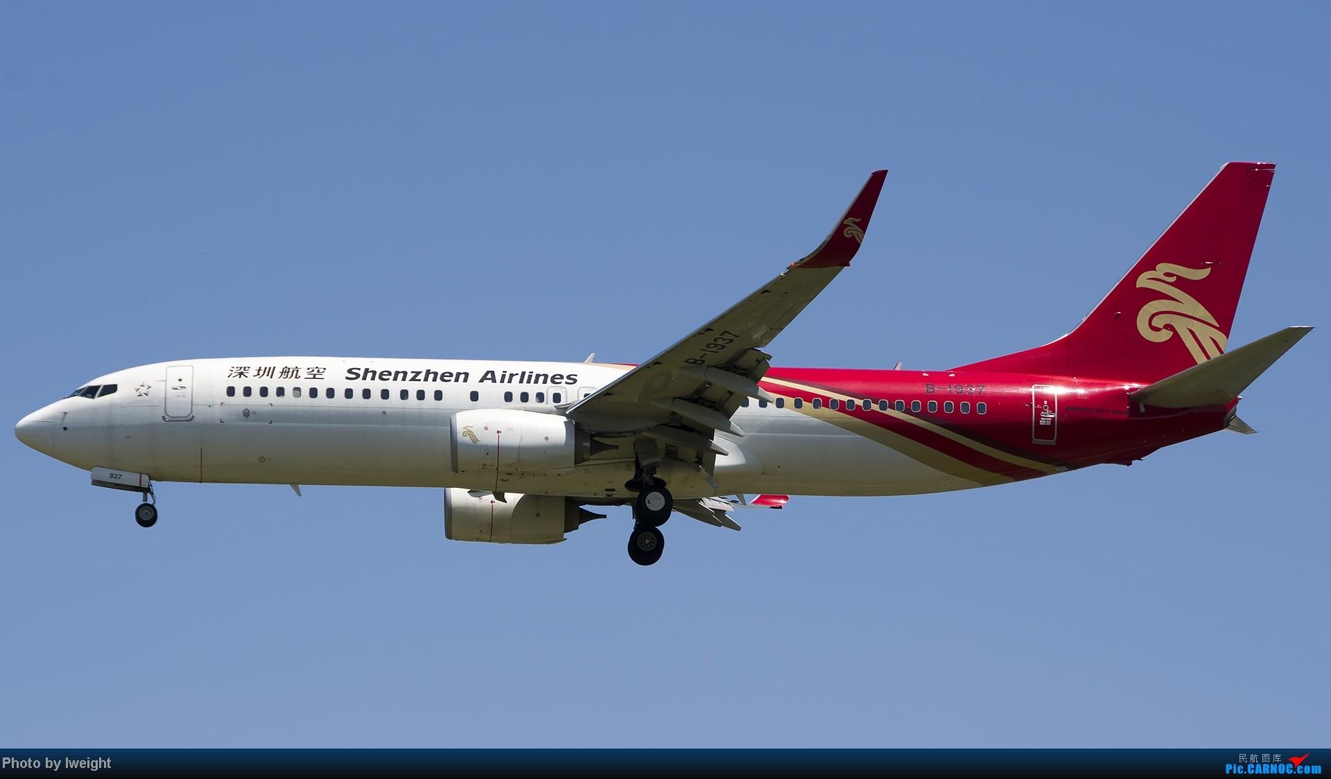 Re:[原创]酷暑周末拍遍PEK三条跑道,收获众多常见机型 BOEING 737-800 B-1937 中国北京首都机场