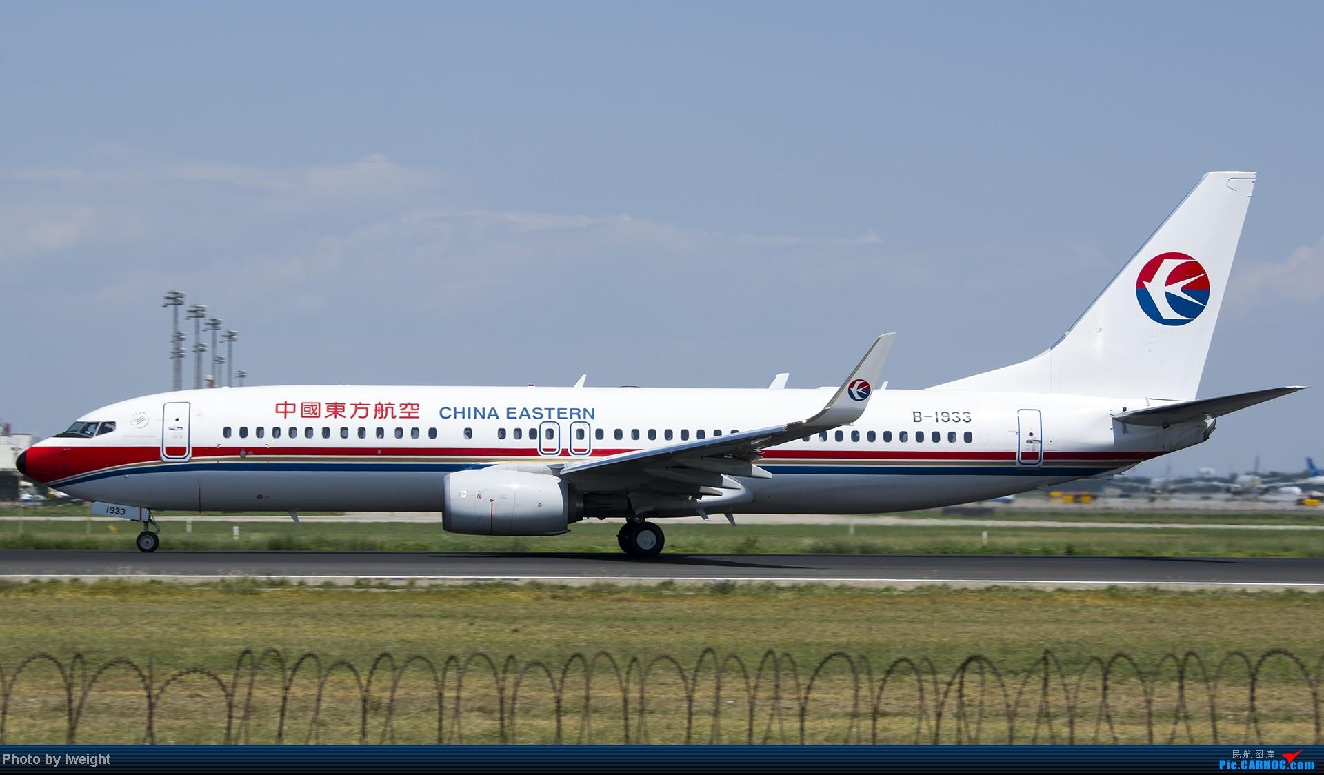 Re:[原创]酷暑周末拍遍PEK三条跑道,收获众多常见机型 BOEING 737-800 B-1933 中国北京首都机场