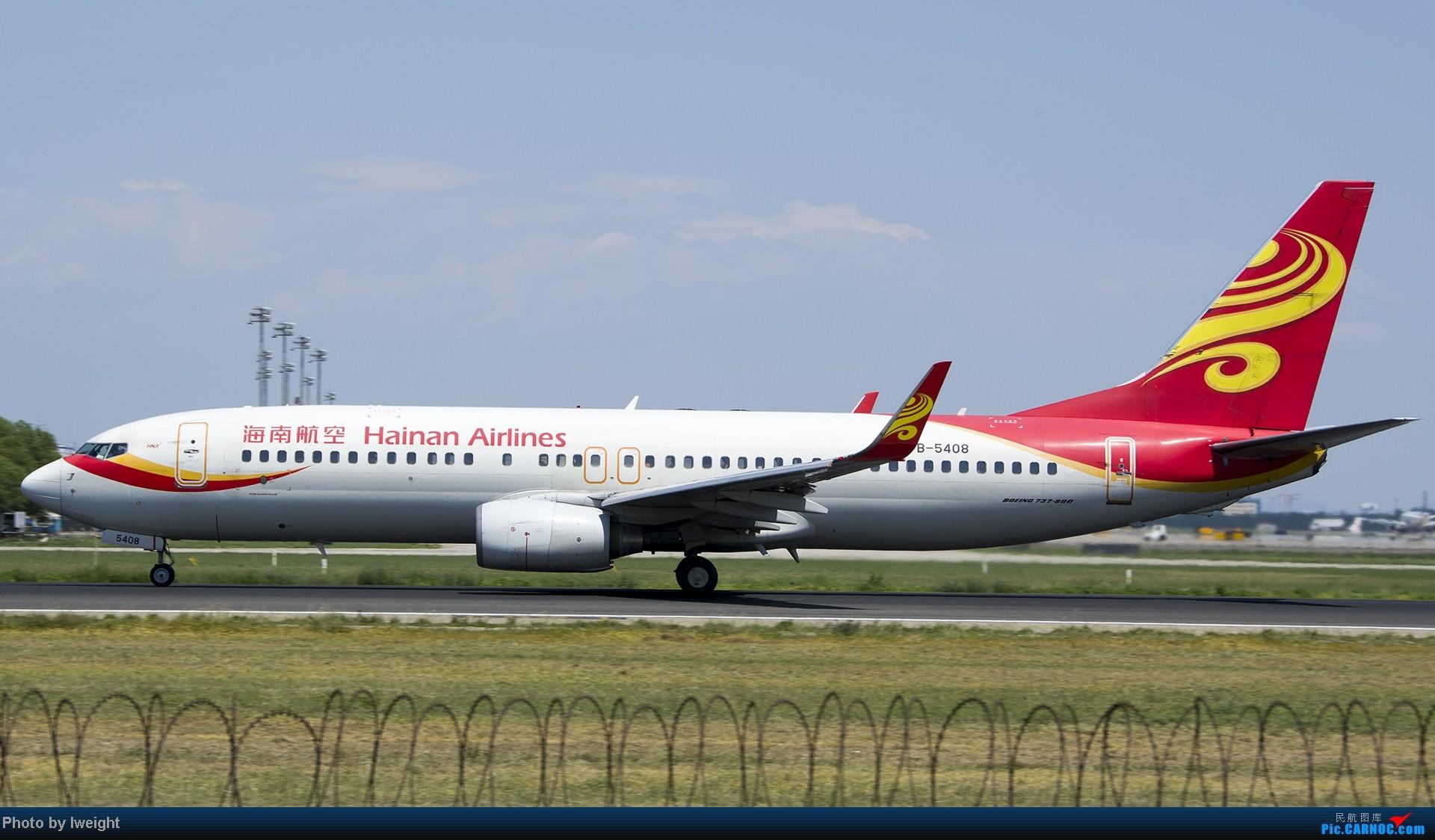 Re:[原创]酷暑周末拍遍PEK三条跑道,收获众多常见机型 BOEING 737-800 B-5408 中国北京首都机场