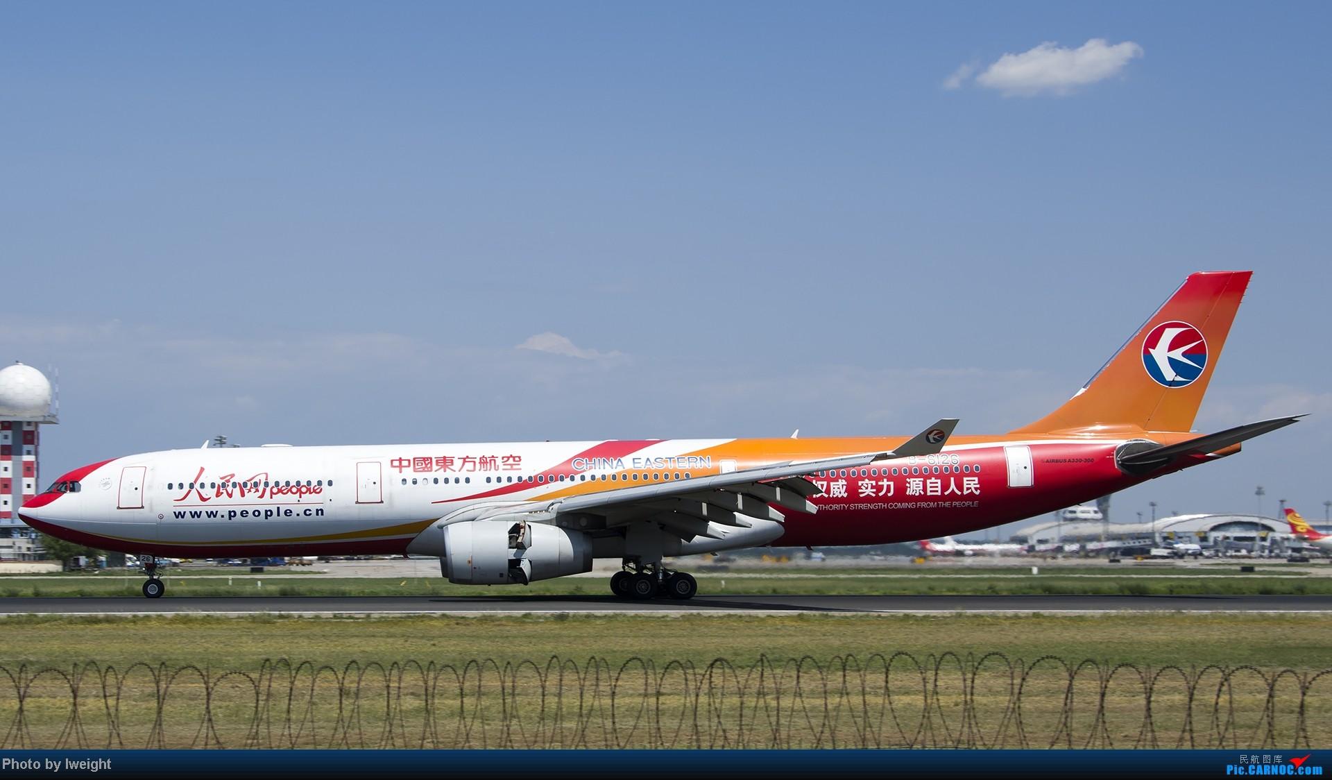 Re:[原创]酷暑周末拍遍PEK三条跑道,收获众多常见机型 AIRBUS A330-300 B-6126 中国北京首都机场