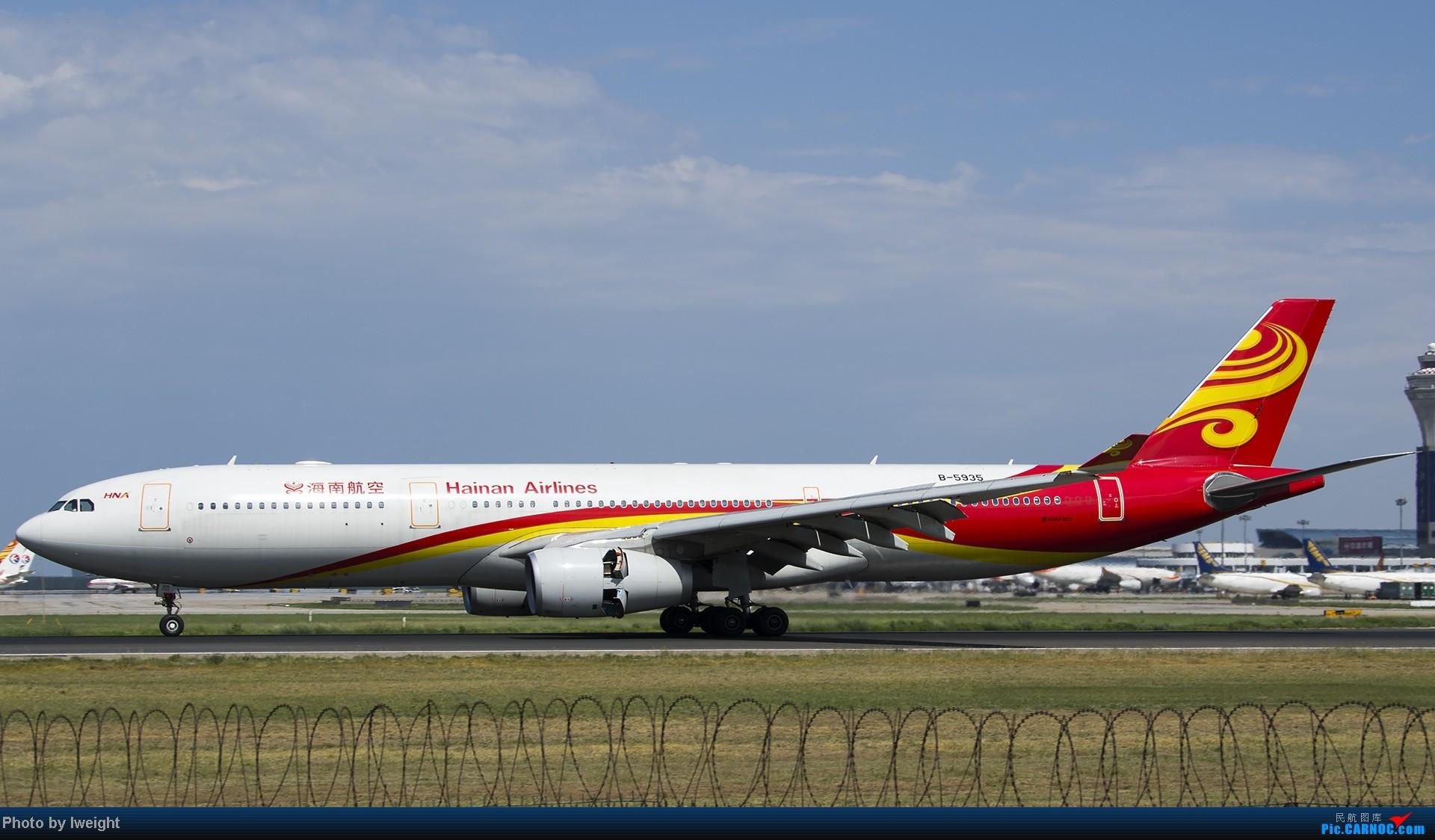 Re:[原创]酷暑周末拍遍PEK三条跑道,收获众多常见机型 AIRBUS A330-300 B-5935 中国北京首都机场