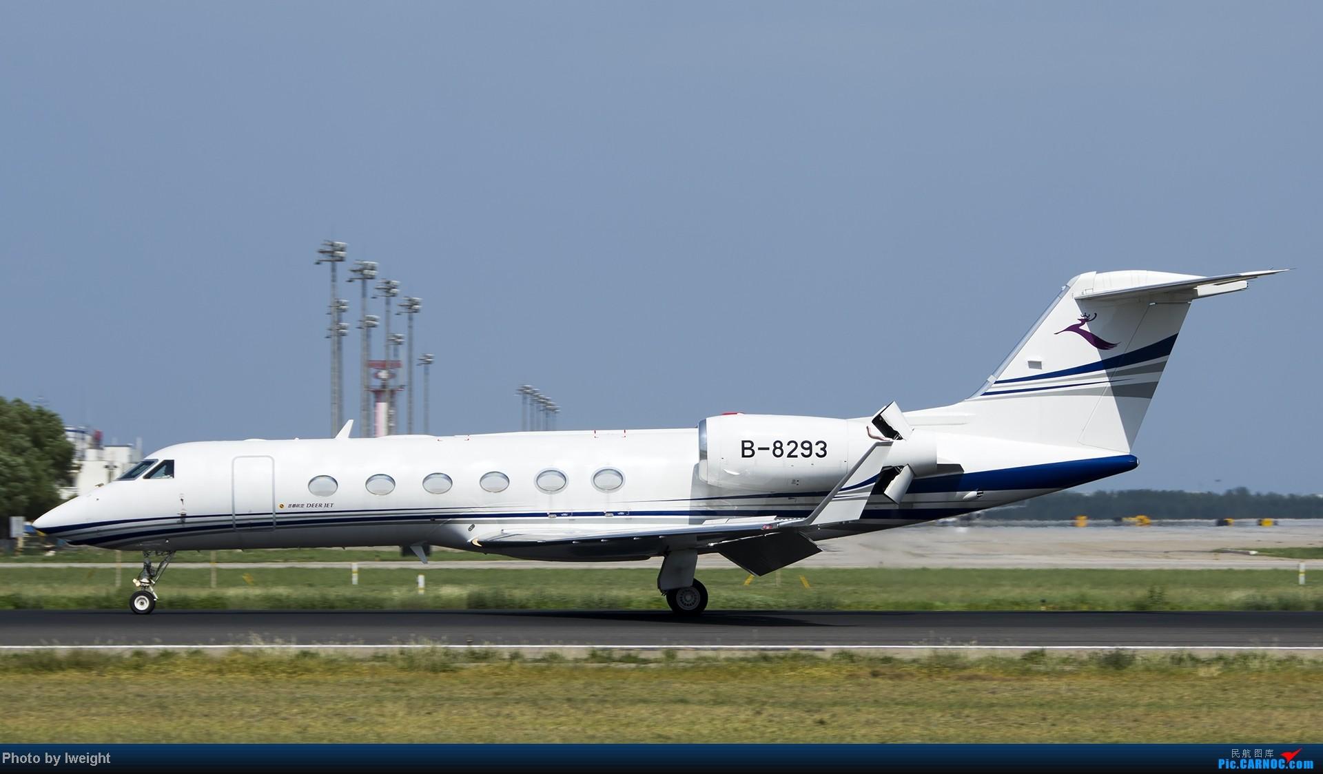 Re:[原创]酷暑周末拍遍PEK三条跑道,收获众多常见机型 UNKOWN B-8293 中国北京首都机场
