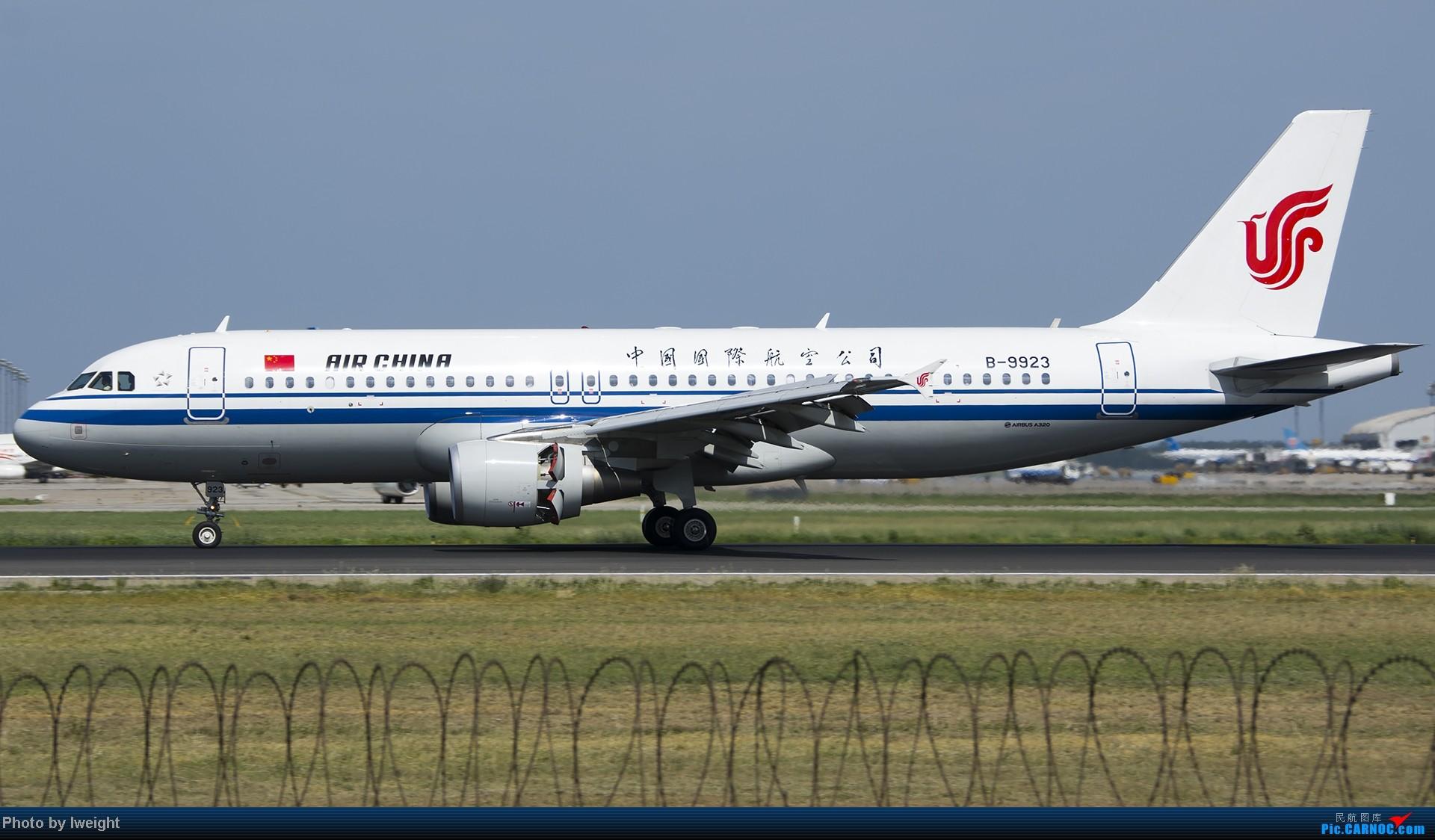 Re:[原创]酷暑周末拍遍PEK三条跑道,收获众多常见机型 AIRBUS A320-200 B-9923 中国北京首都机场