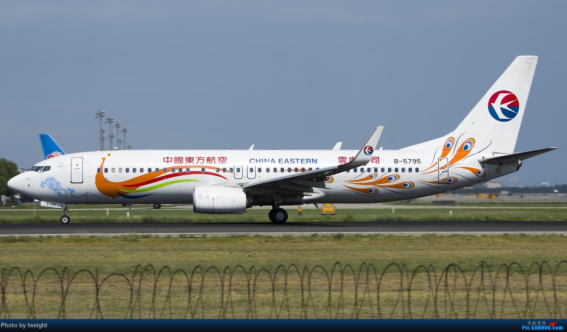 Re:[原创]酷暑周末拍遍PEK三条跑道,收获众多常见机型 BOEING 737-800 B-5795 中国北京首都机场