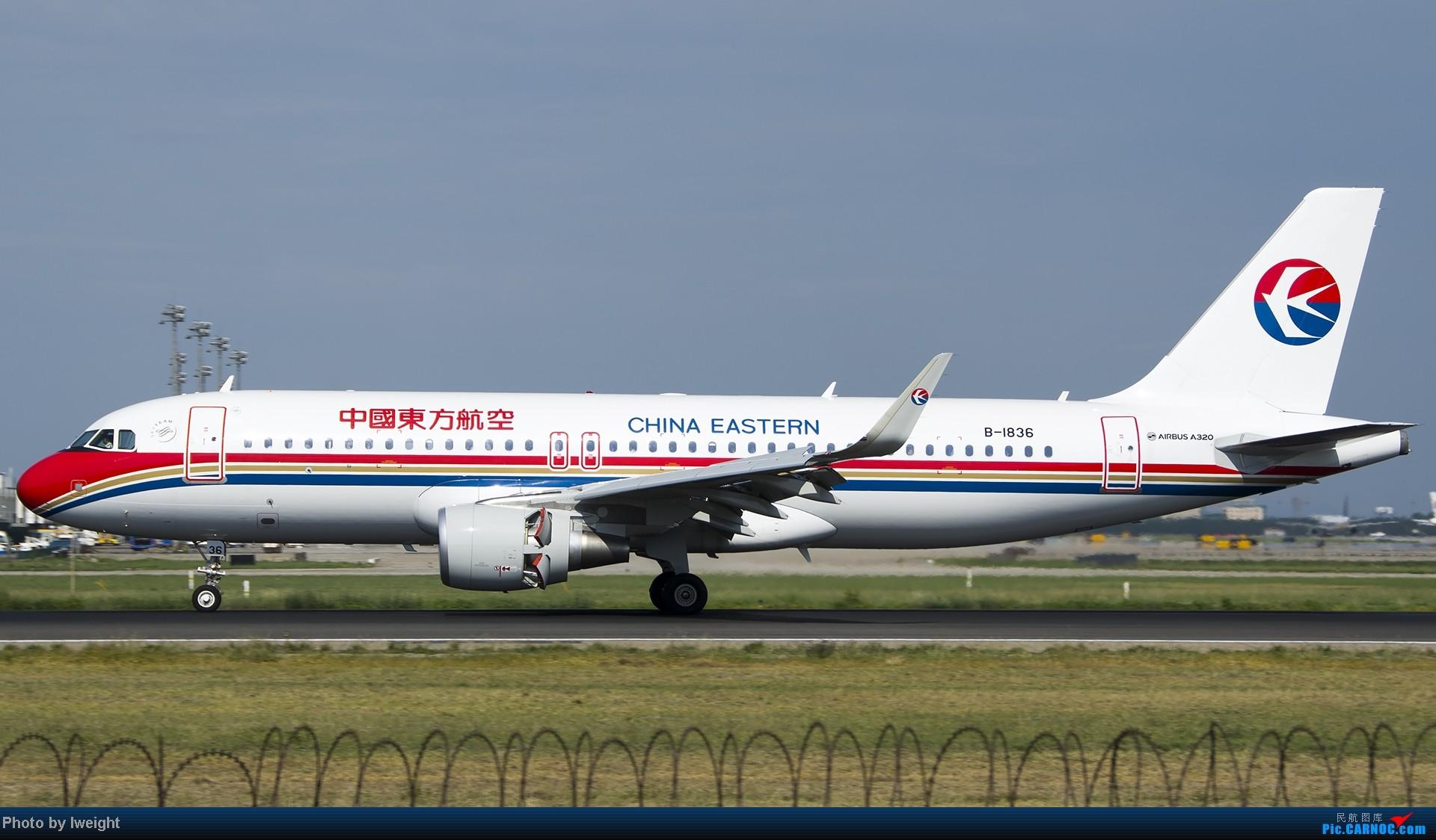 Re:[原创]酷暑周末拍遍PEK三条跑道,收获众多常见机型 AIRBUS A320-200 B-1836 中国北京首都机场