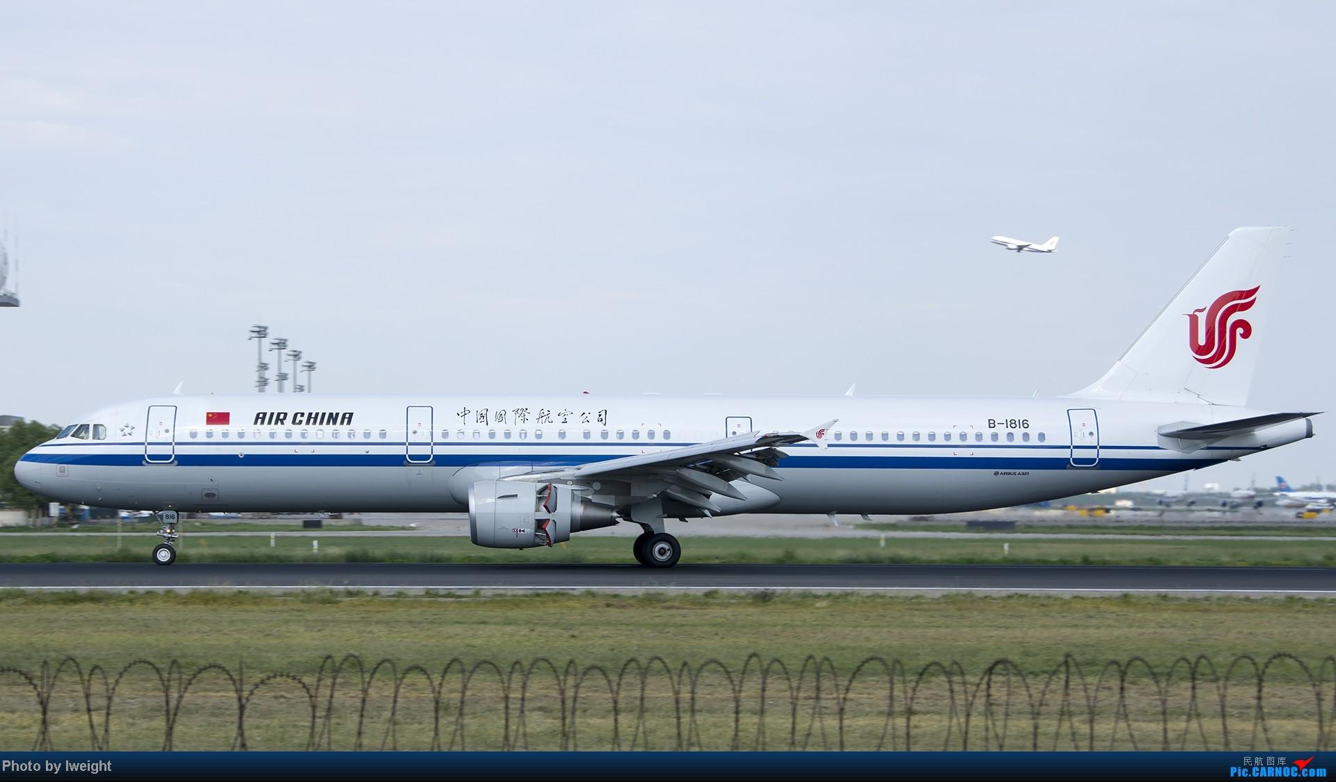 Re:[原创]酷暑周末拍遍PEK三条跑道,收获众多常见机型 AIRBUS A321-200 B-1816 中国北京首都机场