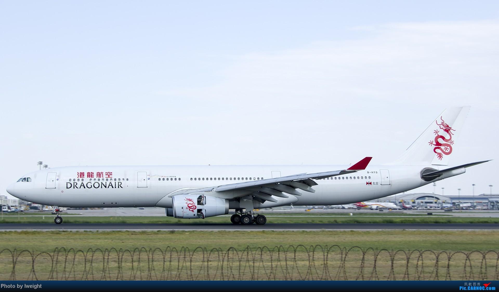 Re:[原创]酷暑周末拍遍PEK三条跑道,收获众多常见机型 AIRBUS A330-300 B-HYG 中国北京首都机场