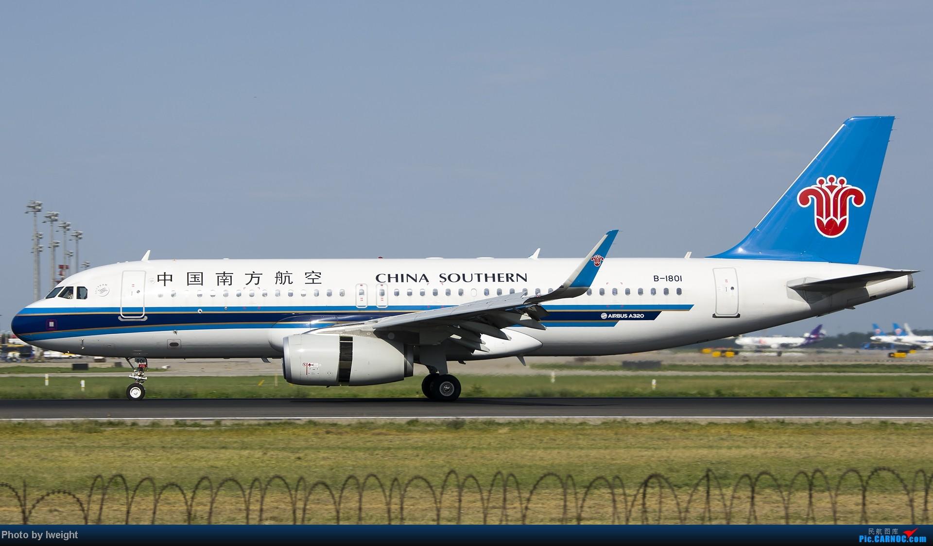Re:[原创]酷暑周末拍遍PEK三条跑道,收获众多常见机型 AIRBUS A320-200 B-1801 中国北京首都机场