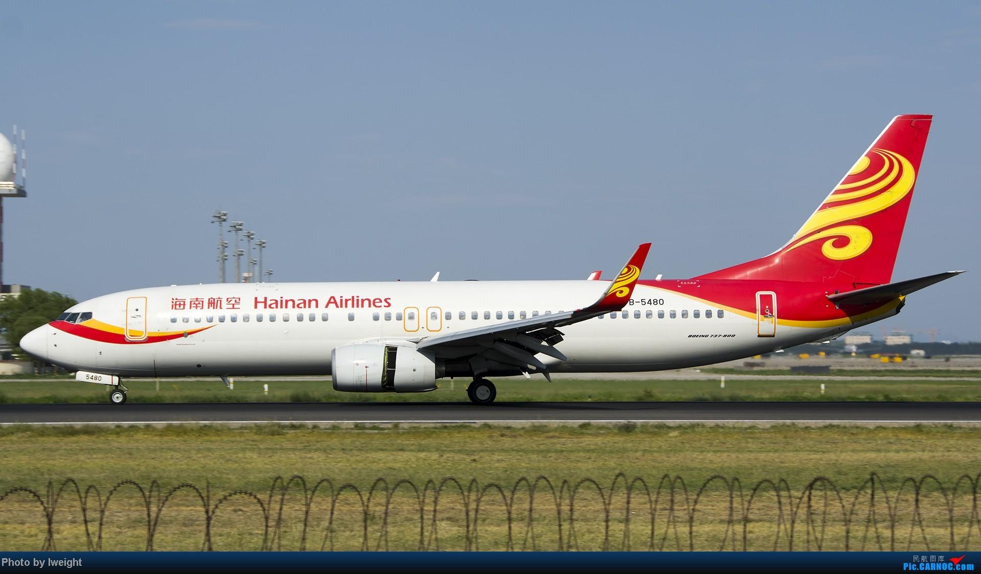 Re:[原创]酷暑周末拍遍PEK三条跑道,收获众多常见机型 BOEING 737-800 B-5480 中国北京首都机场