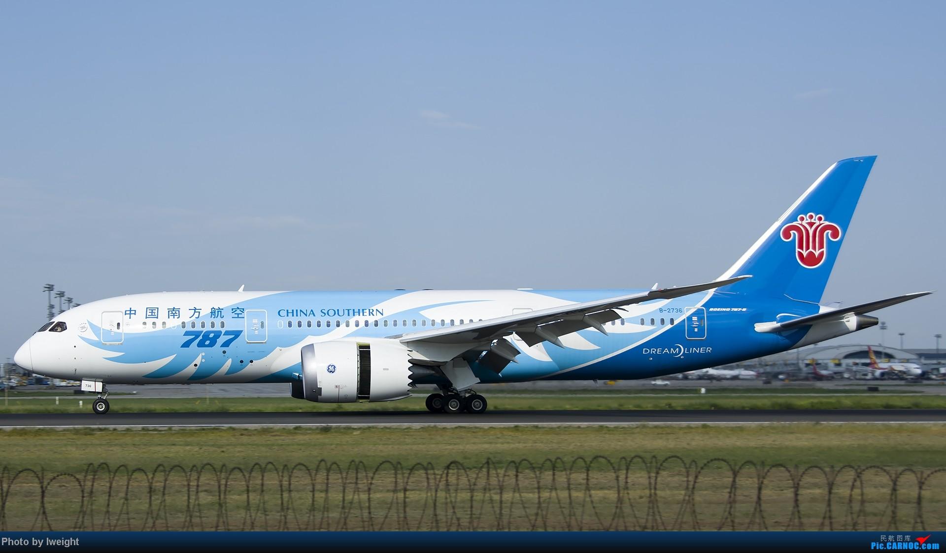 Re:[原创]酷暑周末拍遍PEK三条跑道,收获众多常见机型 BOEING 787-8 B-2736 中国北京首都机场