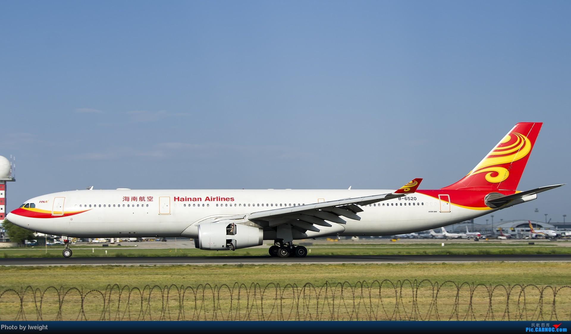 Re:[原创]酷暑周末拍遍PEK三条跑道,收获众多常见机型 AIRBUS A330-300 B-6520 中国北京首都机场
