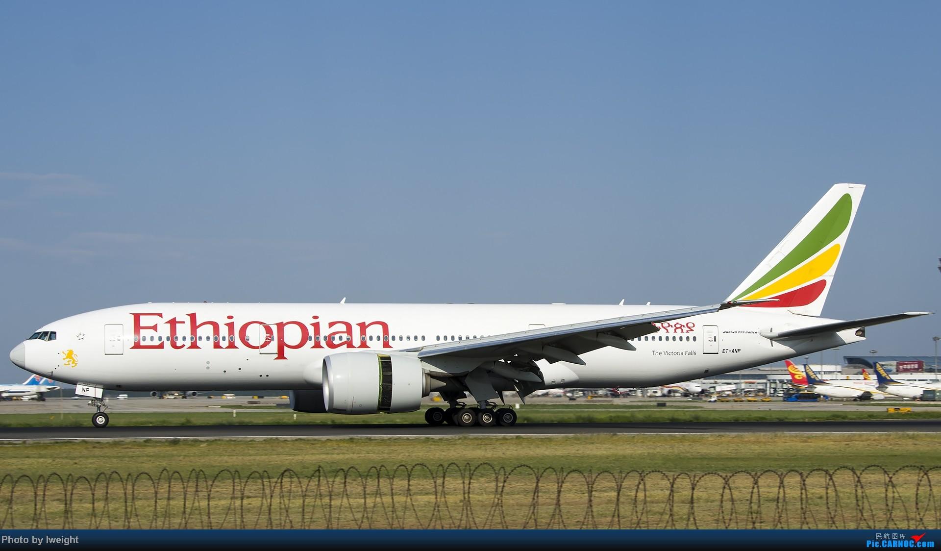 Re:[原创]酷暑周末拍遍PEK三条跑道,收获众多常见机型 BOEING 777-200 ET-ANP 中国北京首都机场