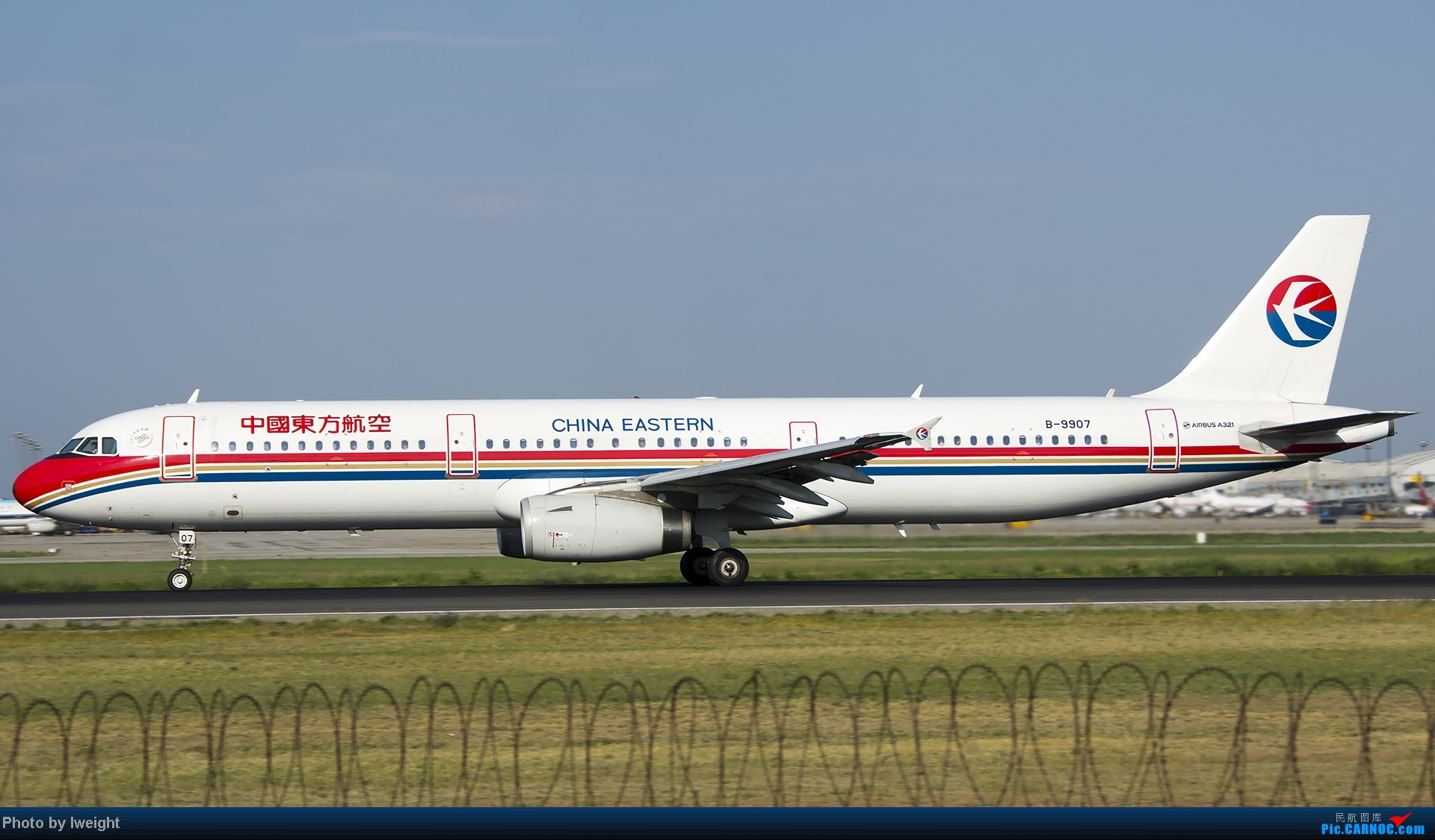 Re:[原创]酷暑周末拍遍PEK三条跑道,收获众多常见机型 AIRBUS A321-200 B-9907 中国北京首都机场
