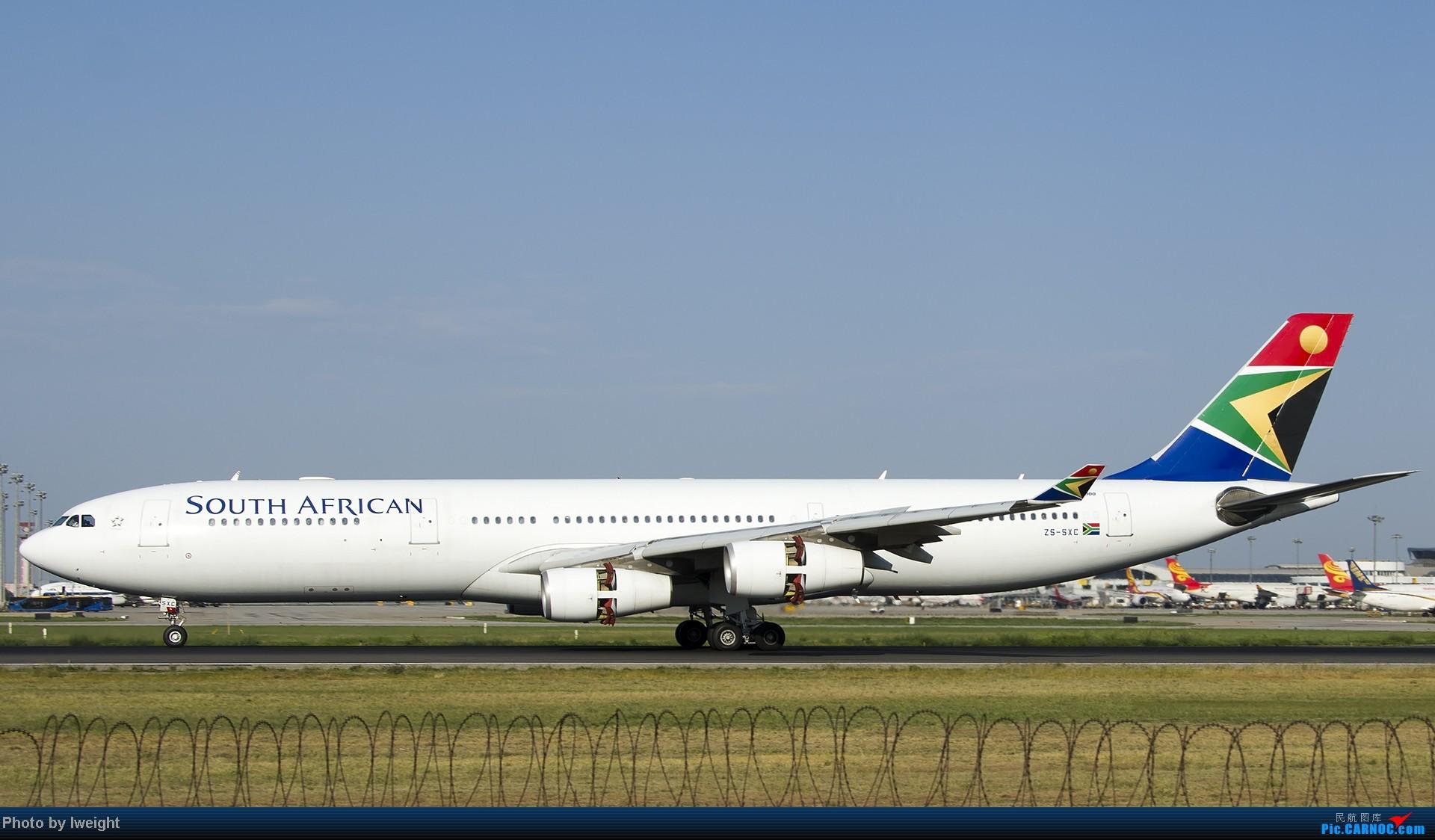 Re:[原创]酷暑周末拍遍PEK三条跑道,收获众多常见机型 AIRBUS A340-300 ZS-SXC 中国北京首都机场