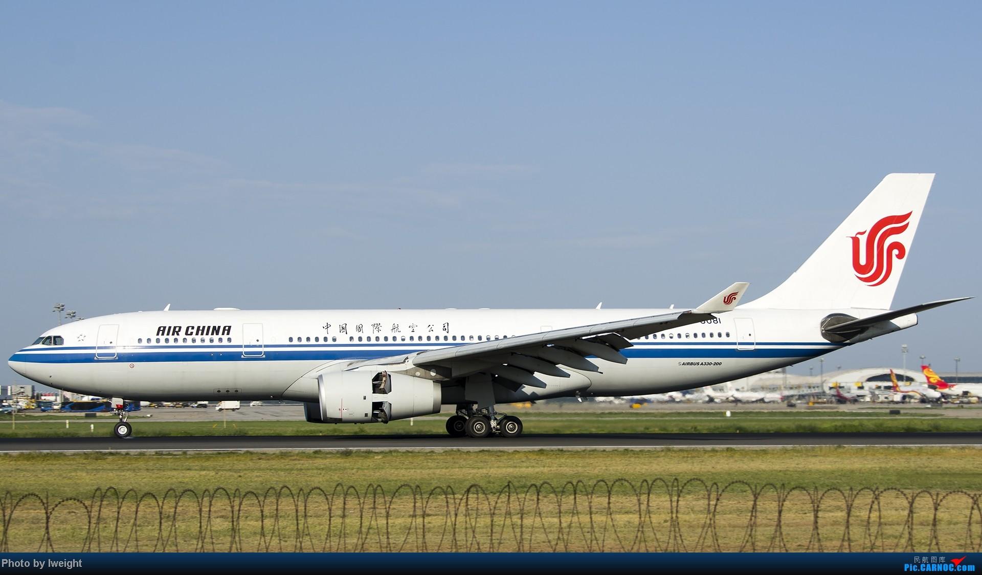 Re:[原创]酷暑周末拍遍PEK三条跑道,收获众多常见机型 AIRBUS A330-200 B-6081 中国北京首都机场