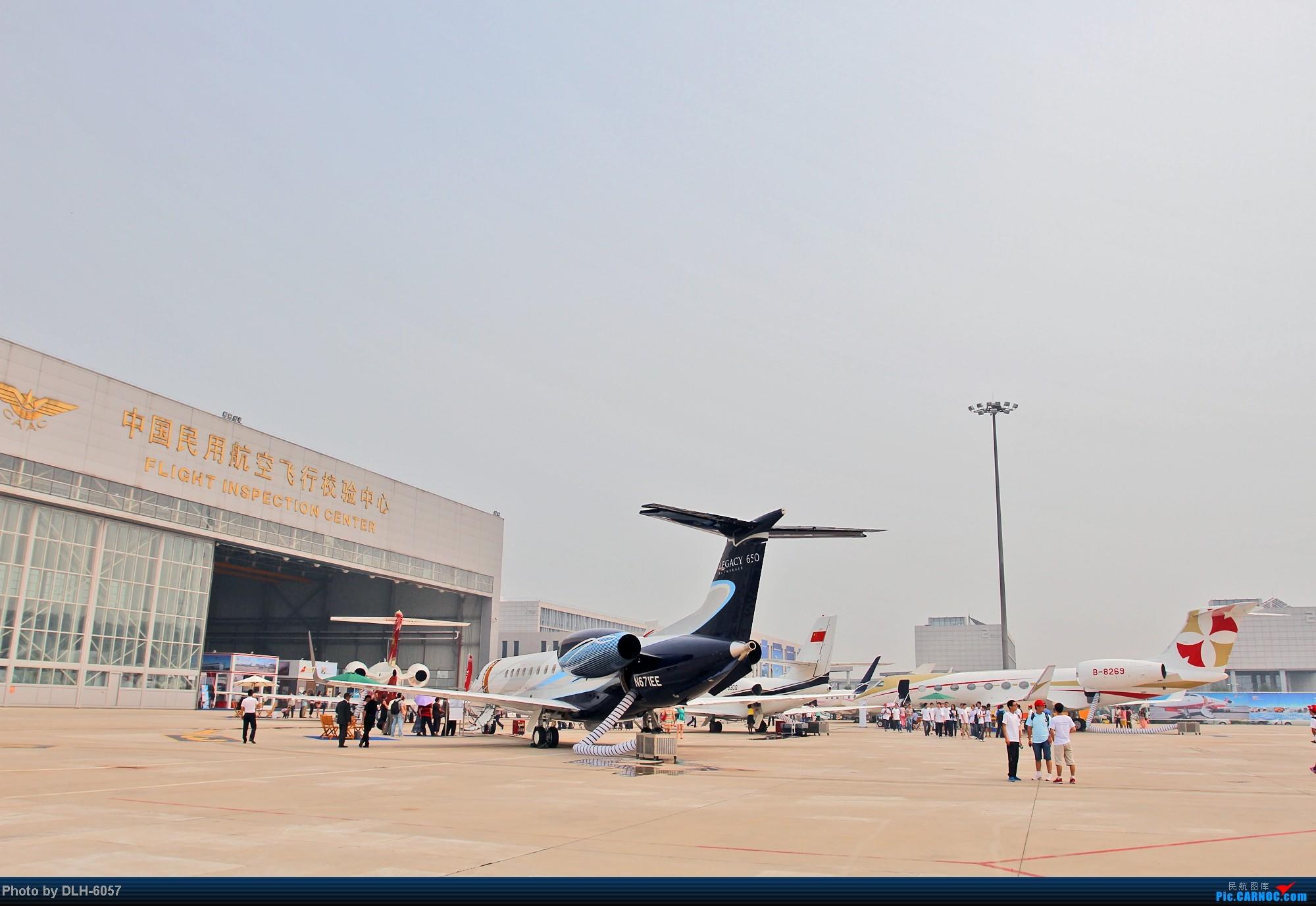 [原创]暑假不远了~冷饭(*^__^*)    中国北京首都机场