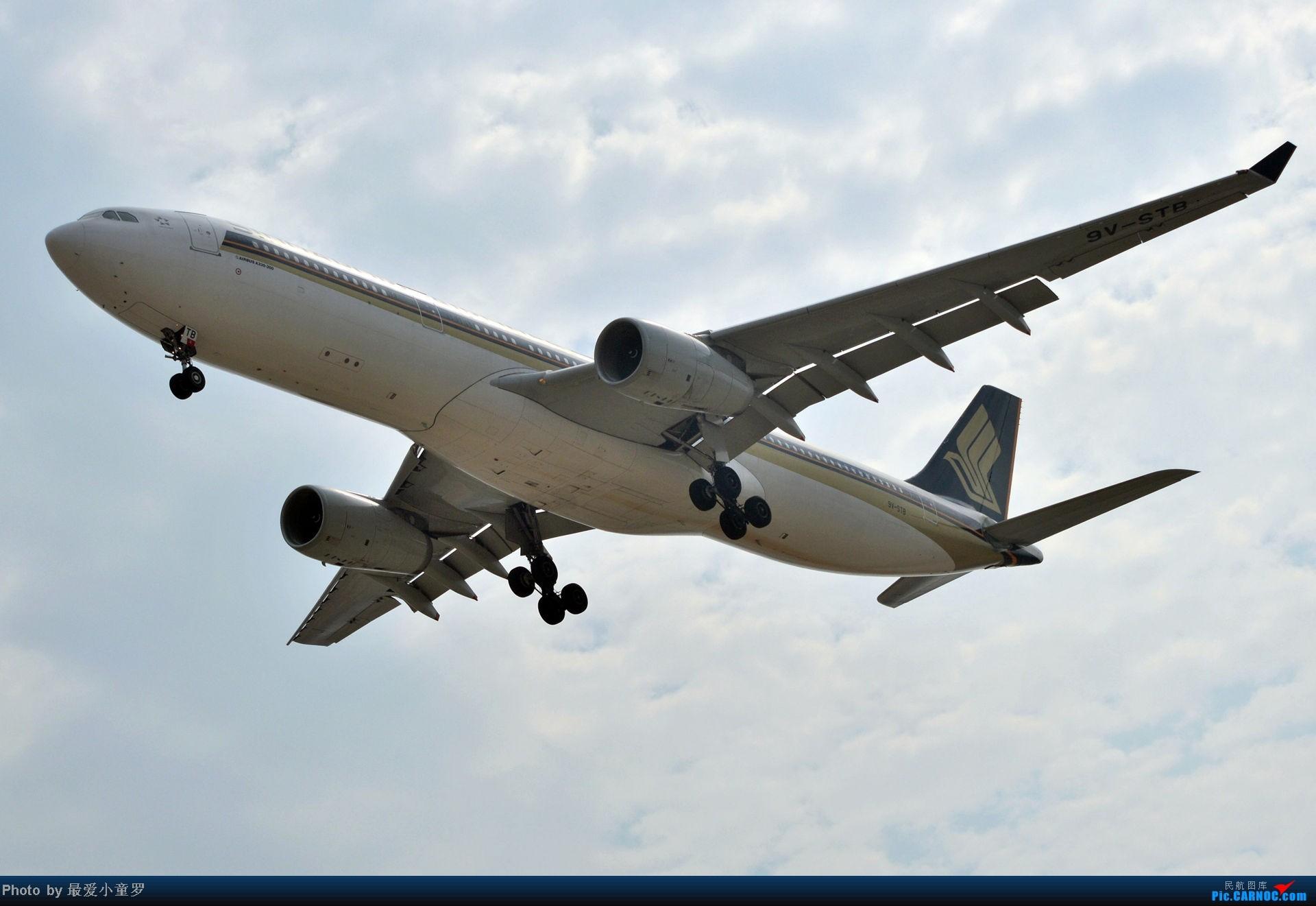 [原创]去年11月15日,CAN烂天拍机,修出来的图无法直视 AIRBUS A330-300 9V-STB