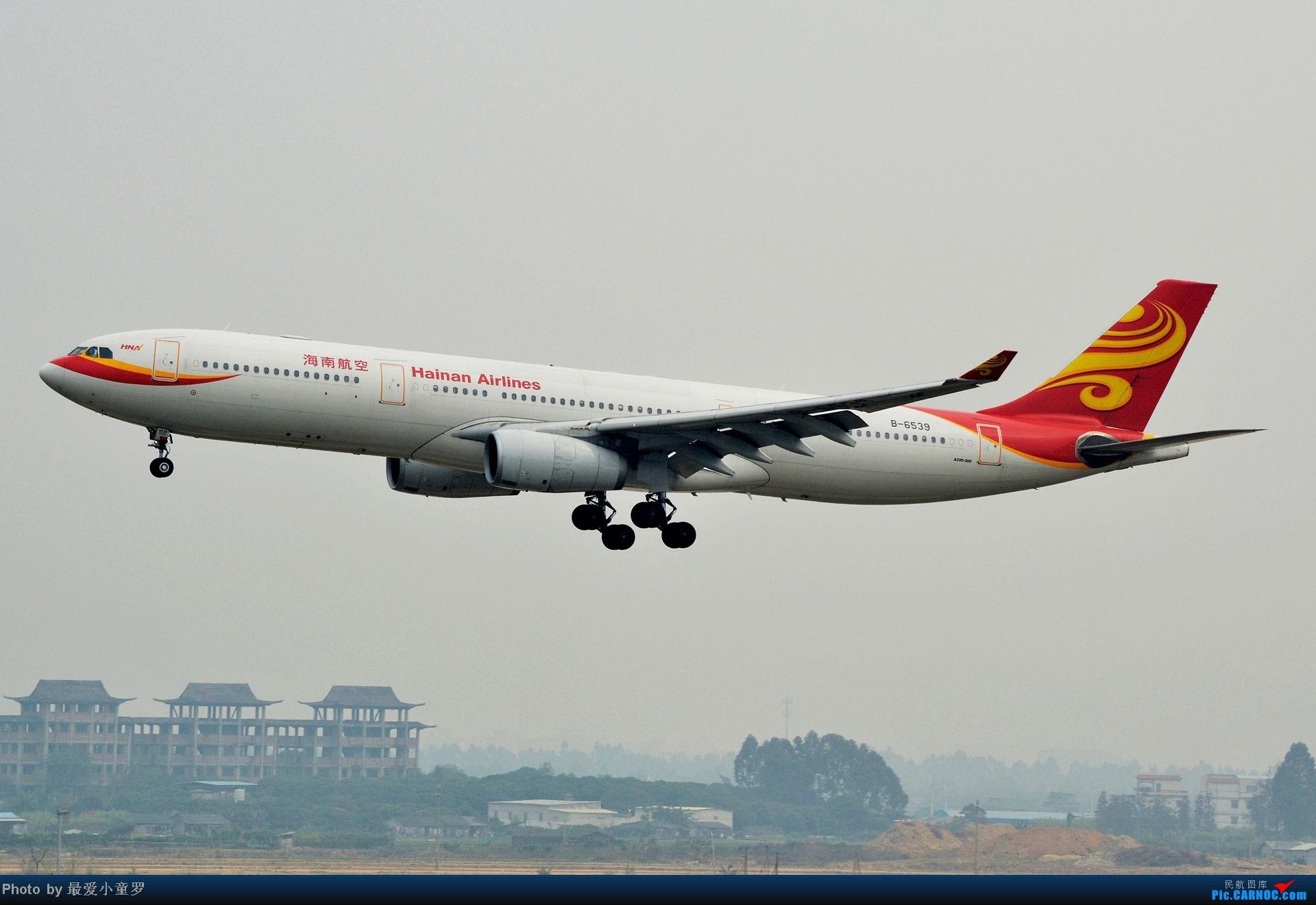 Re:[原创]去年11月15日,CAN烂天拍机,修出来的图无法直视 AIRBUS A330-300 B-6539 中国广州白云机场