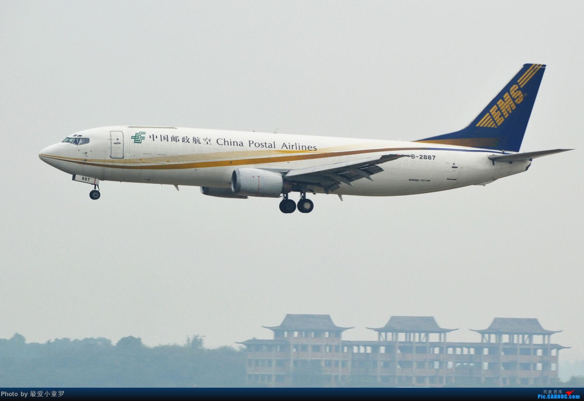 Re:[原创]去年11月15日,CAN烂天拍机,修出来的图无法直视 BOEING 737-400 B-2887 中国广州白云机场