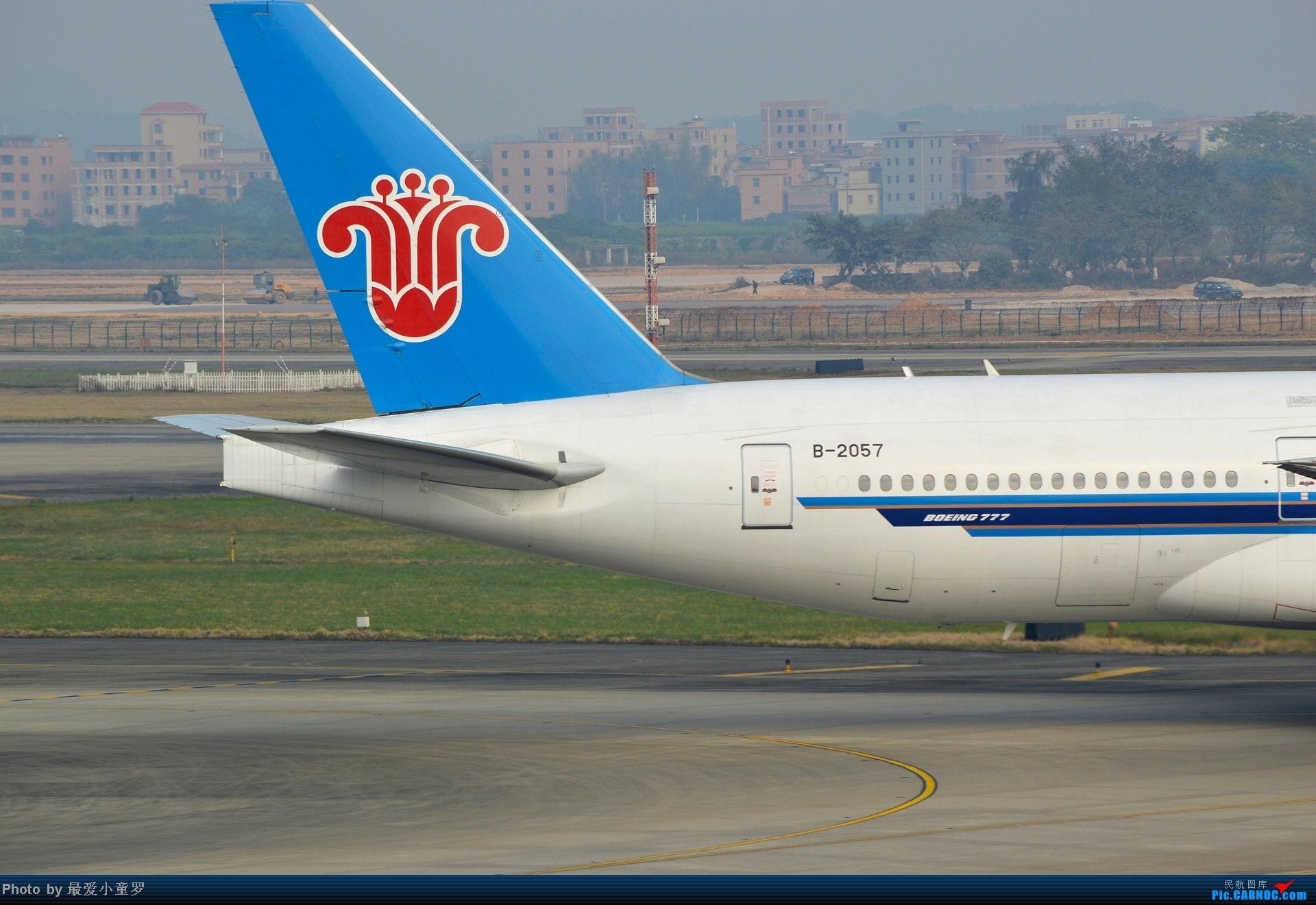 Re:[原创]去年11月15日,CAN烂天拍机,修出来的图无法直视 BOEING 777-200 B-2057 中国广州白云机场