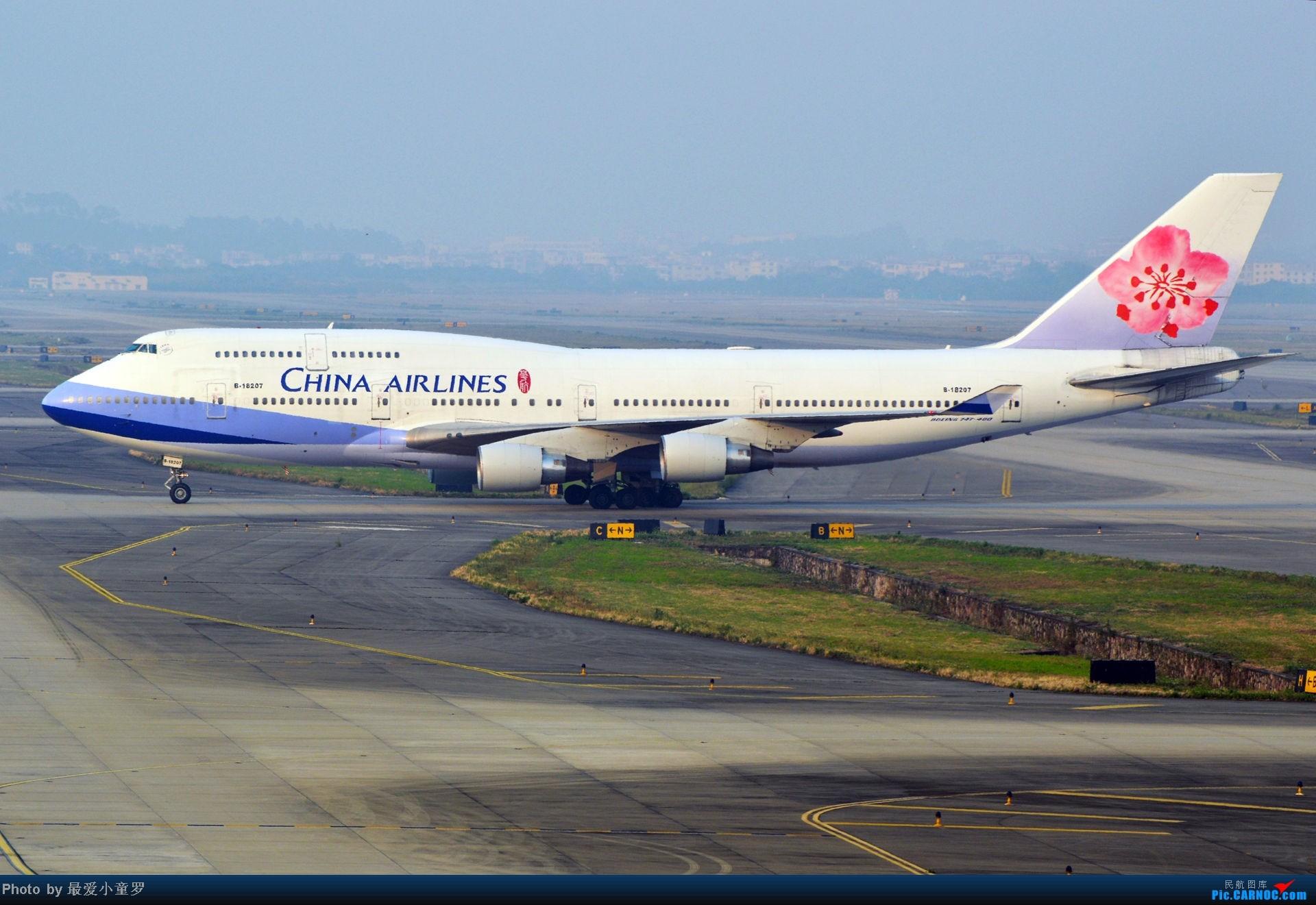 Re:[原创]去年11月15日,CAN烂天拍机,修出来的图无法直视 BOEING 747-400 B-18207 中国广州白云机场