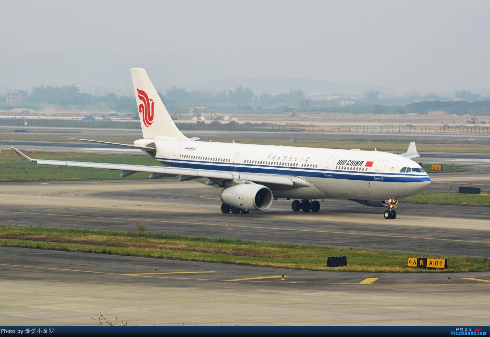 Re:[原创]去年11月15日,CAN烂天拍机,修出来的图无法直视 AIRBUS A330-200 B-6541 中国广州白云机场