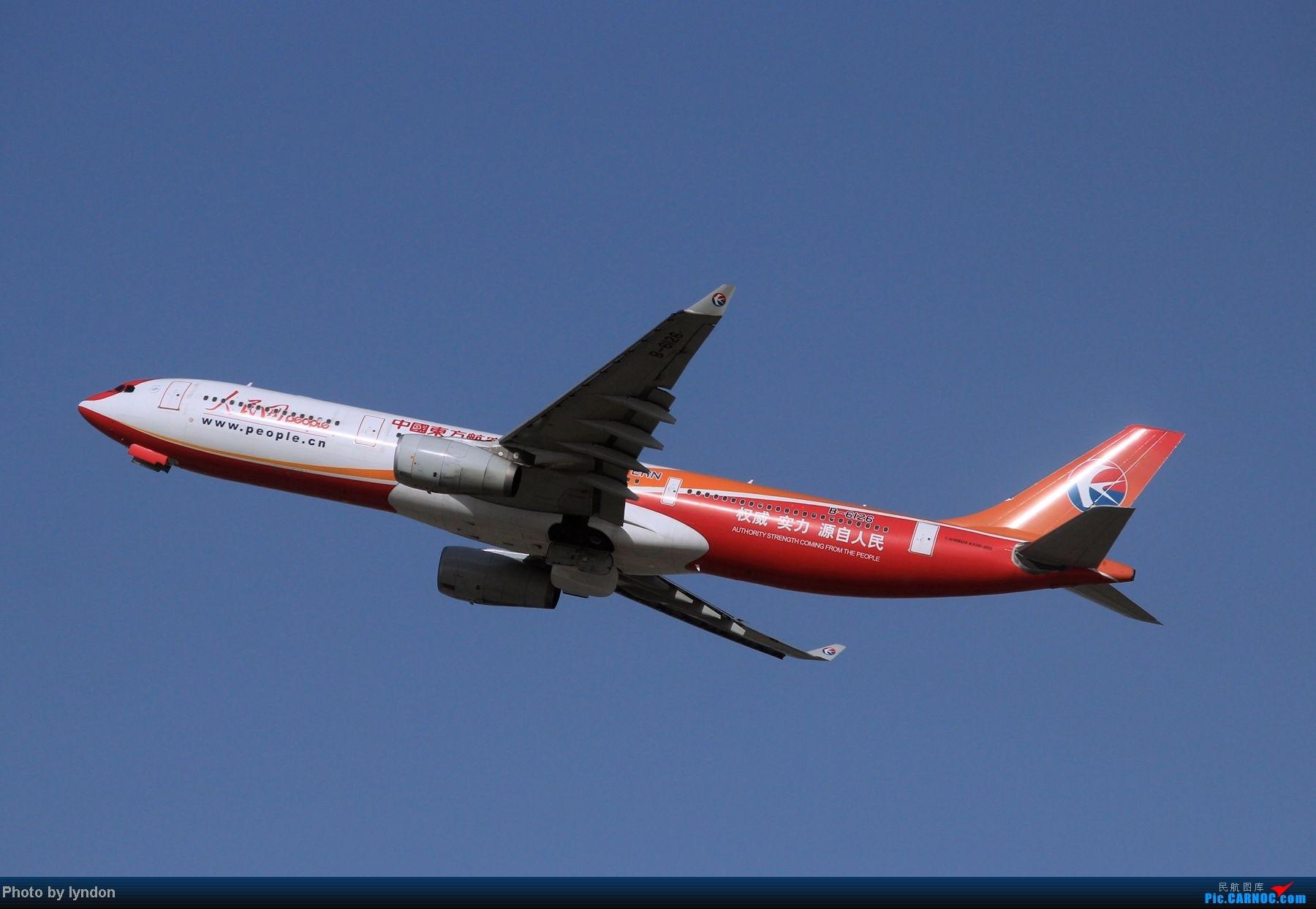 Re:[原创]【HFE飞友】不多见的首都机场角度,无新机,无亮点,只有7P大图 AIRBUS A330-300 B-6126 中国北京首都机场