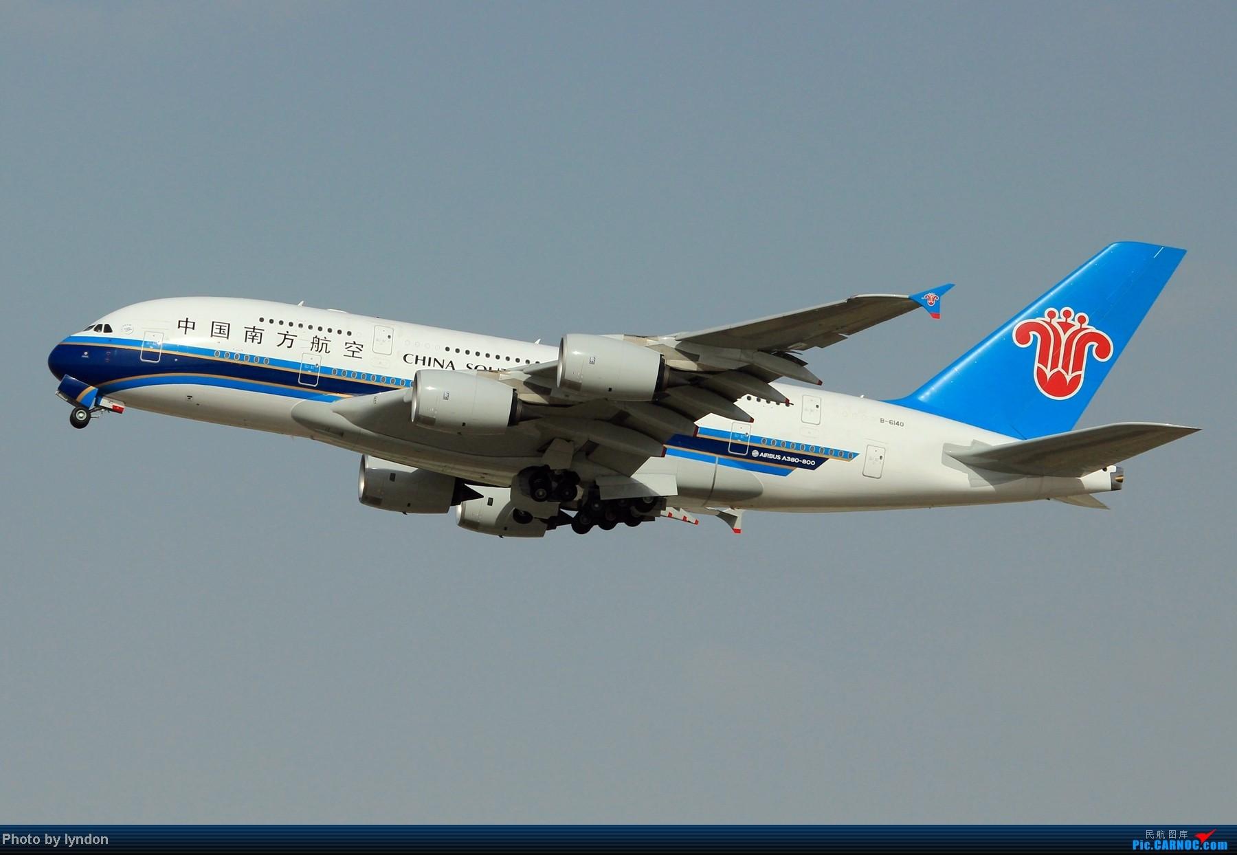 Re:[原创]【HFE飞友】不多见的首都机场角度,无新机,无亮点,只有7P大图 AIRBUS A380 B-6140 中国北京首都机场