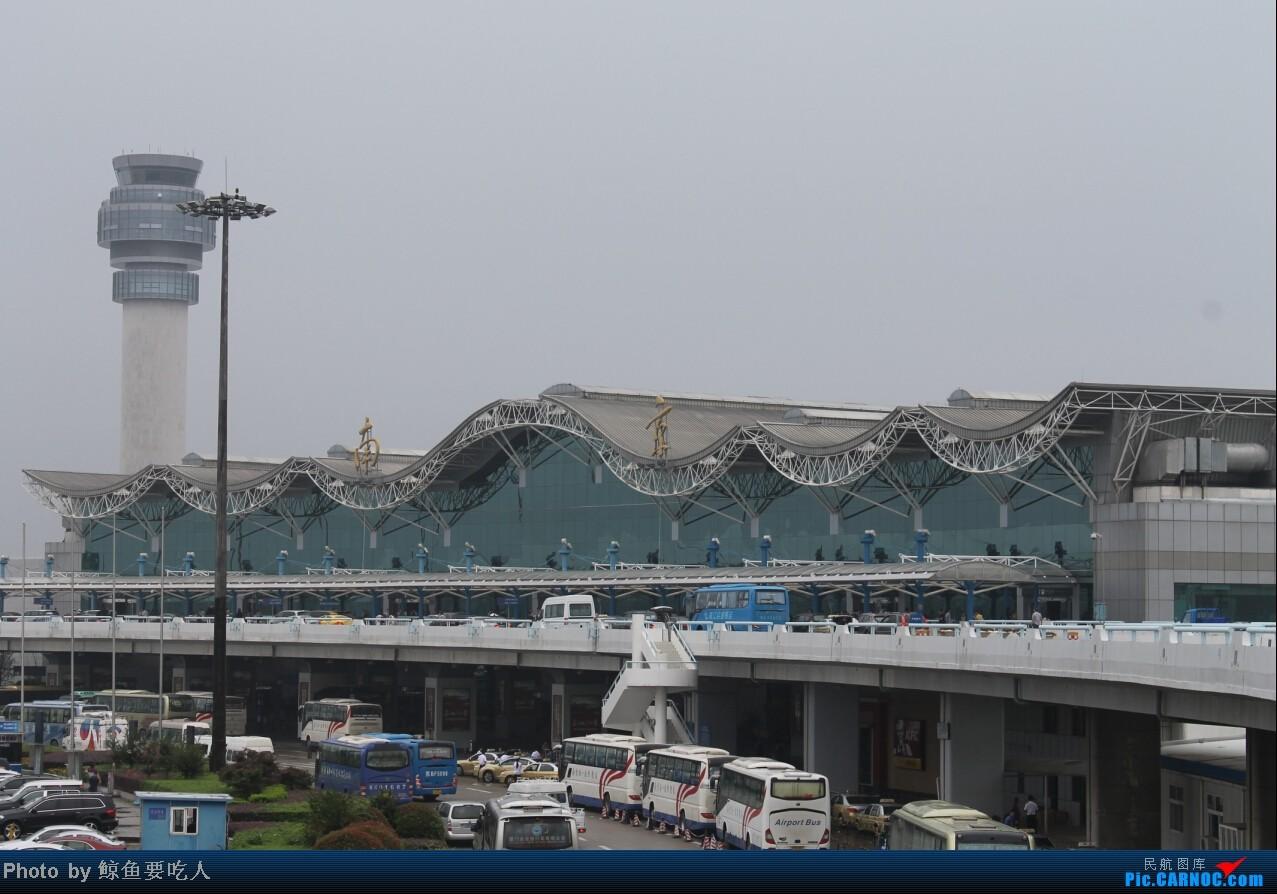 [原创]***nkg南京禄口国际机场t2航站楼初体验******