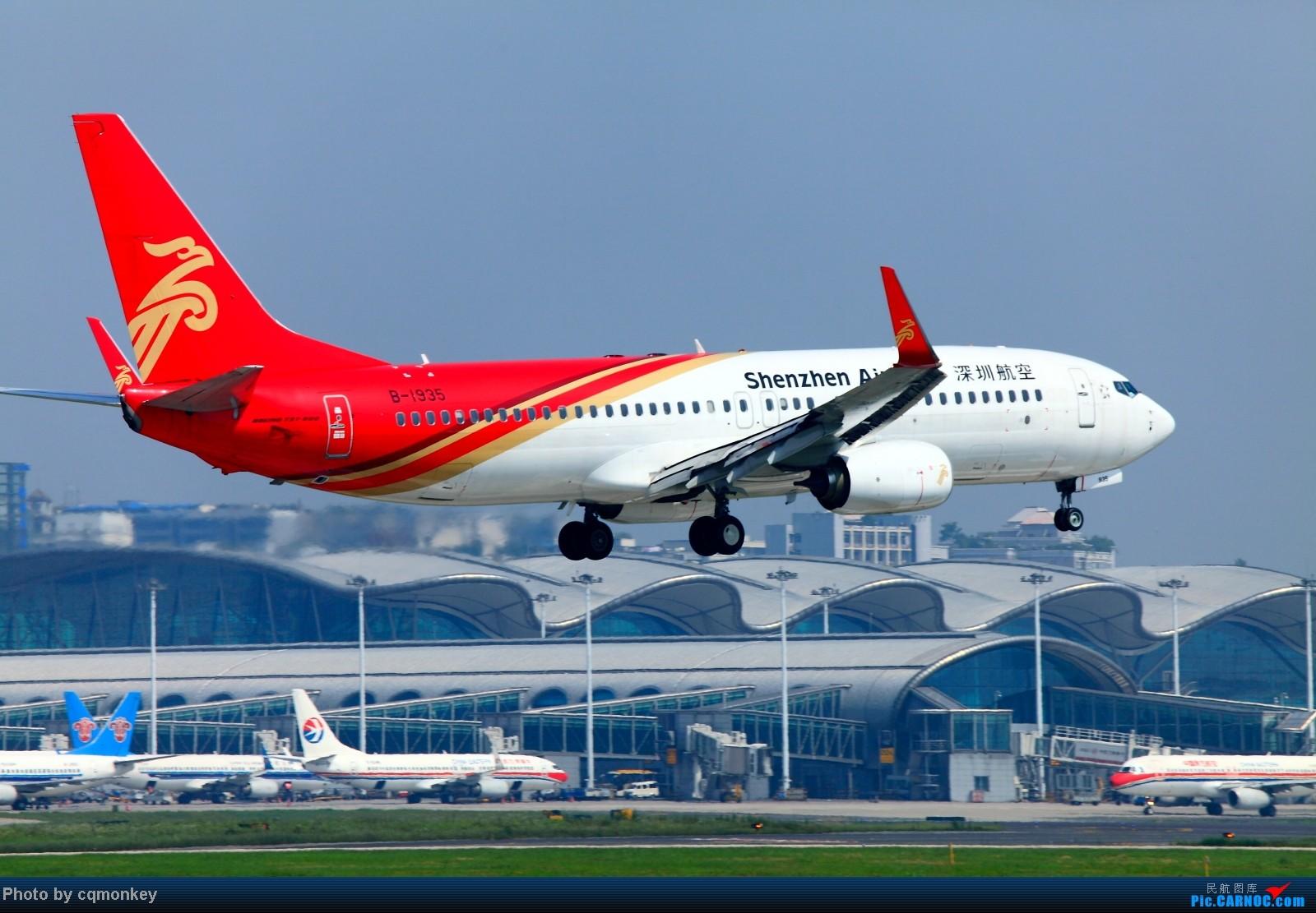 [原创]20140705CKG杂图一组 BOEING 737-800 B-1935 中国重庆江北机场