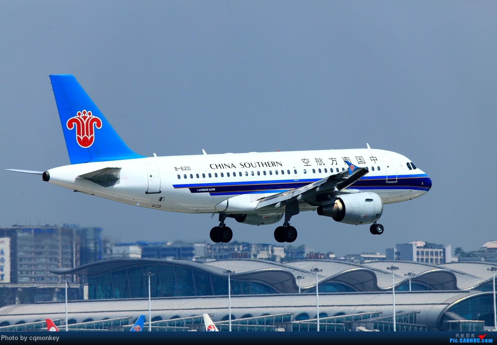 Re:[原创]20140705CKG杂图一组 AIRBUS A319-100 B-6201 中国重庆江北机场