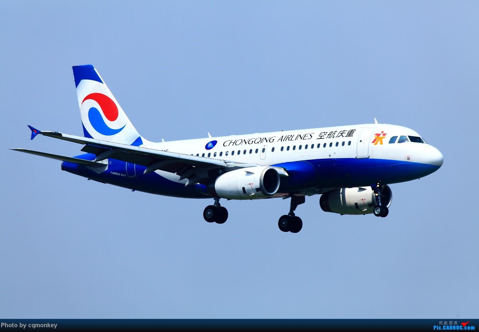 Re:[原创]20140705CKG杂图一组 AIRBUS A319-100 B-6246 中国重庆江北机场