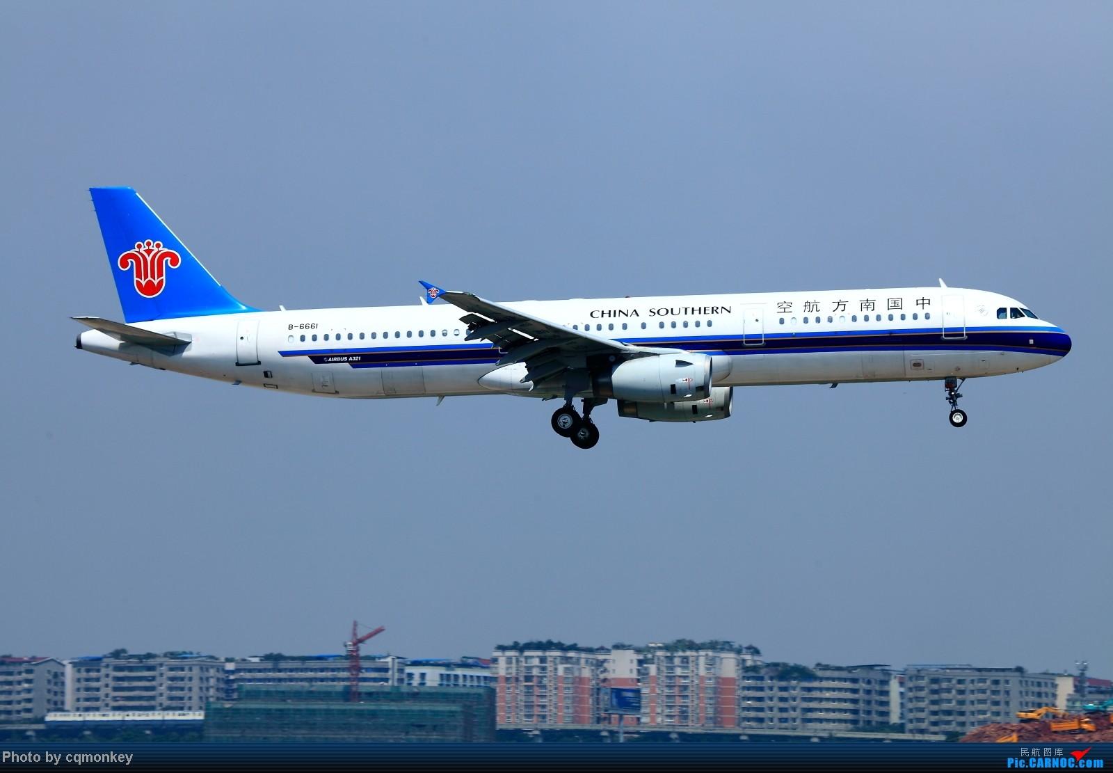 Re:[原创]20140705CKG杂图一组 AIRBUS A321-200 B-6661 中国重庆江北机场