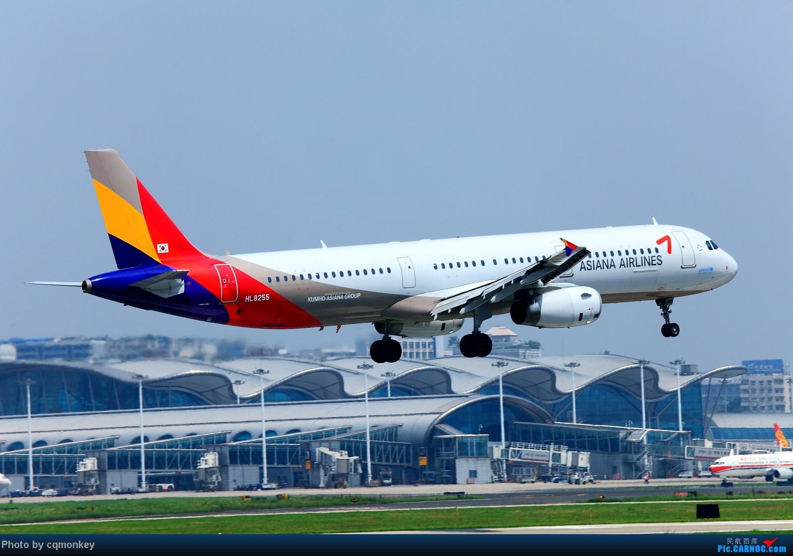 Re:[原创]20140705CKG杂图一组 AIRBUS A321 HL-8255 中国重庆江北机场