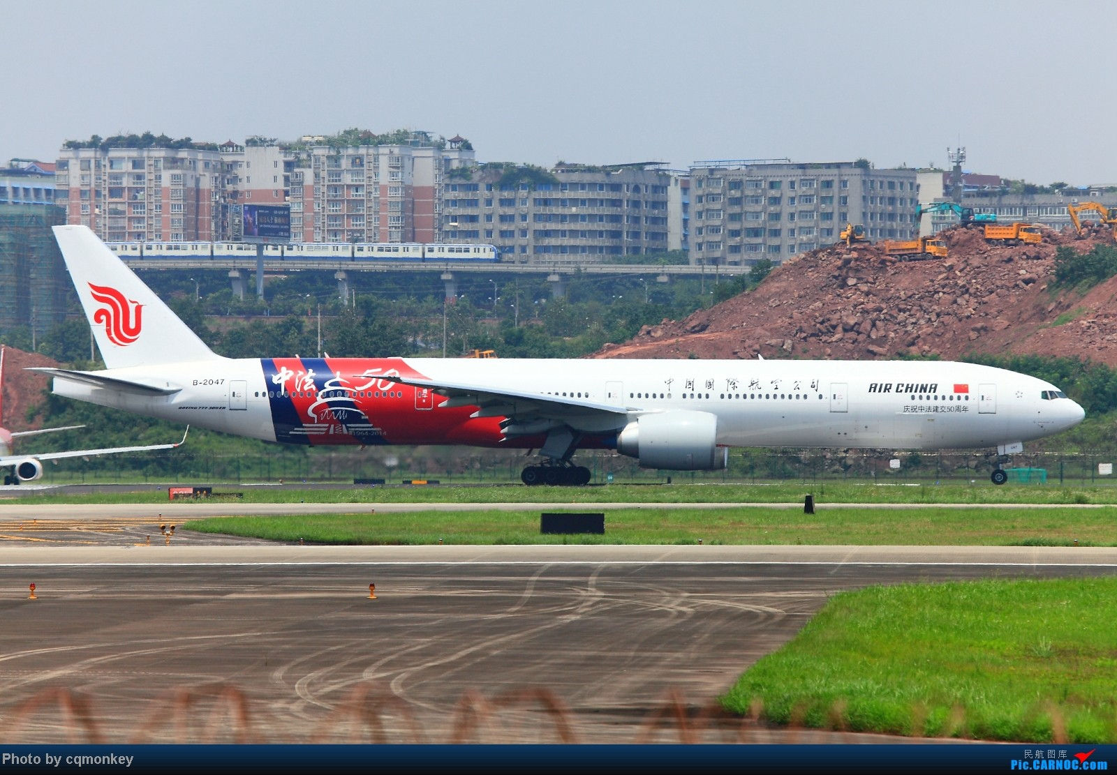 Re:[原创]20140705CKG杂图一组 BOEING 777-300 B-2047 中国重庆江北机场
