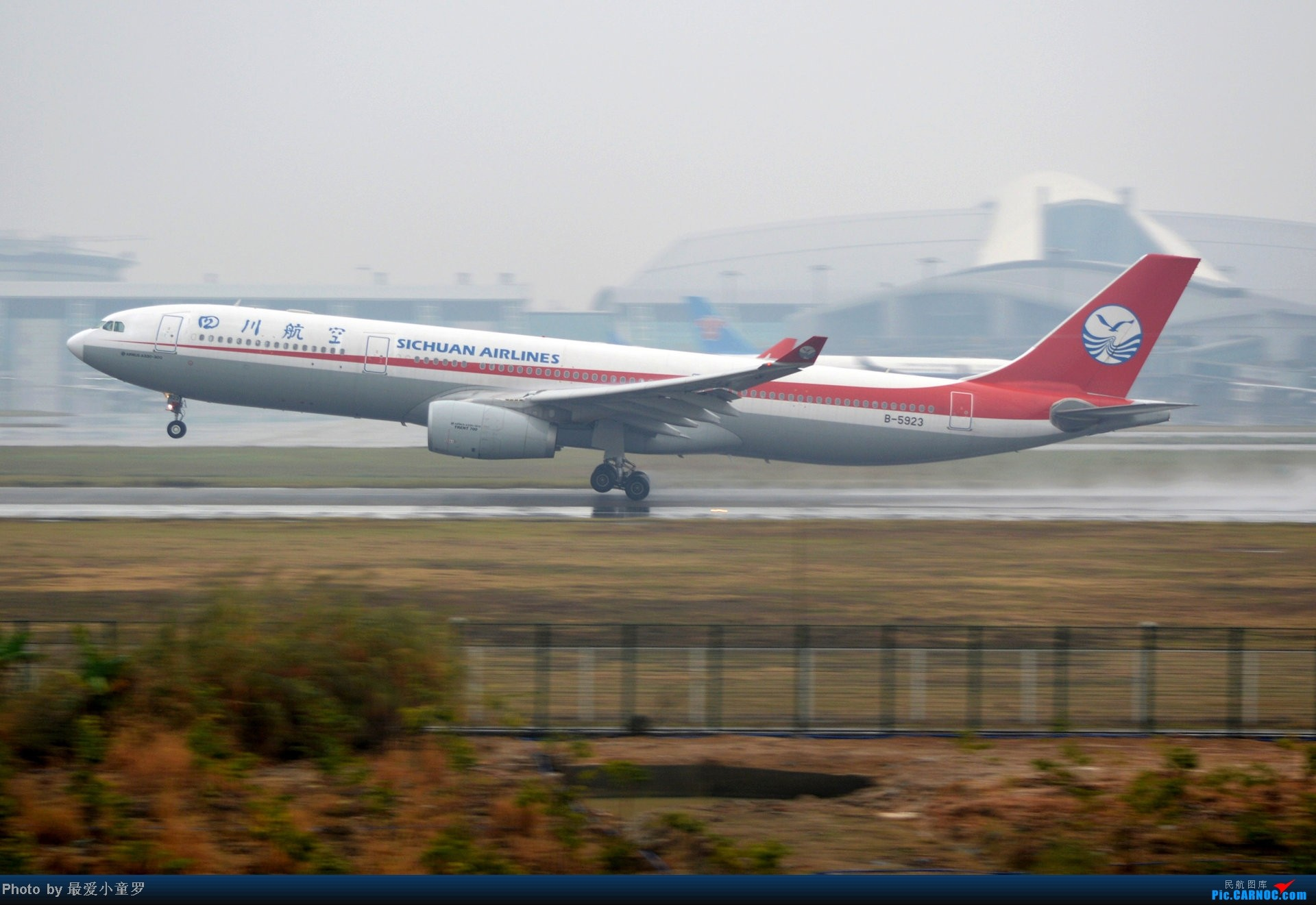 Re:[原创]去年在CAN拍国航757退役时候的那个冷雨周末 AIRBUS A330-300 B-5929 中国广州白云机场