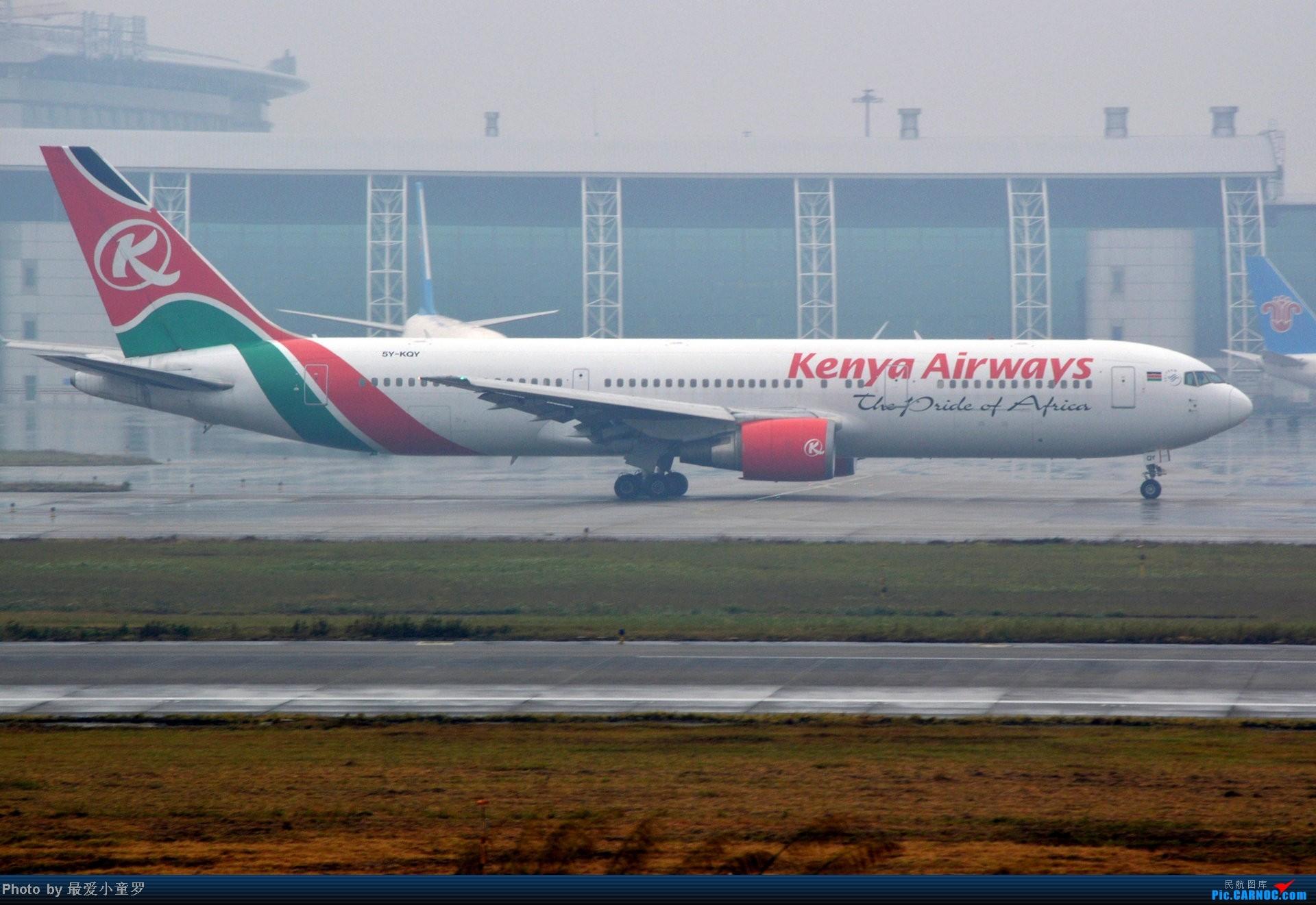 Re:[原创]去年在CAN拍国航757退役时候的那个冷雨周末 BOEING 767-300 5Y-KQY