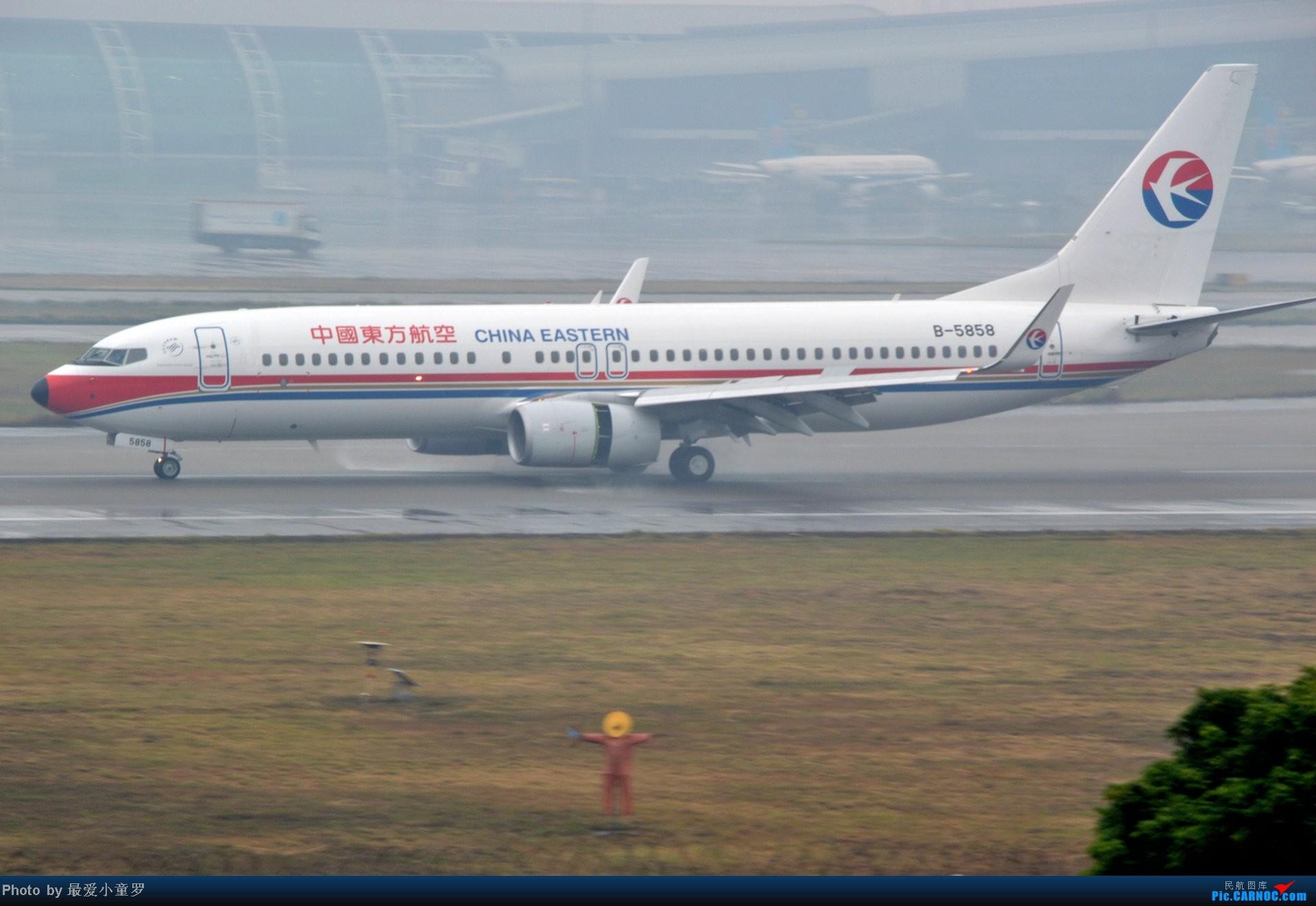 Re:去年在CAN拍国航757退役时候的那个冷雨周末 BOEING 737-800 B-5858 中国广州白云机场